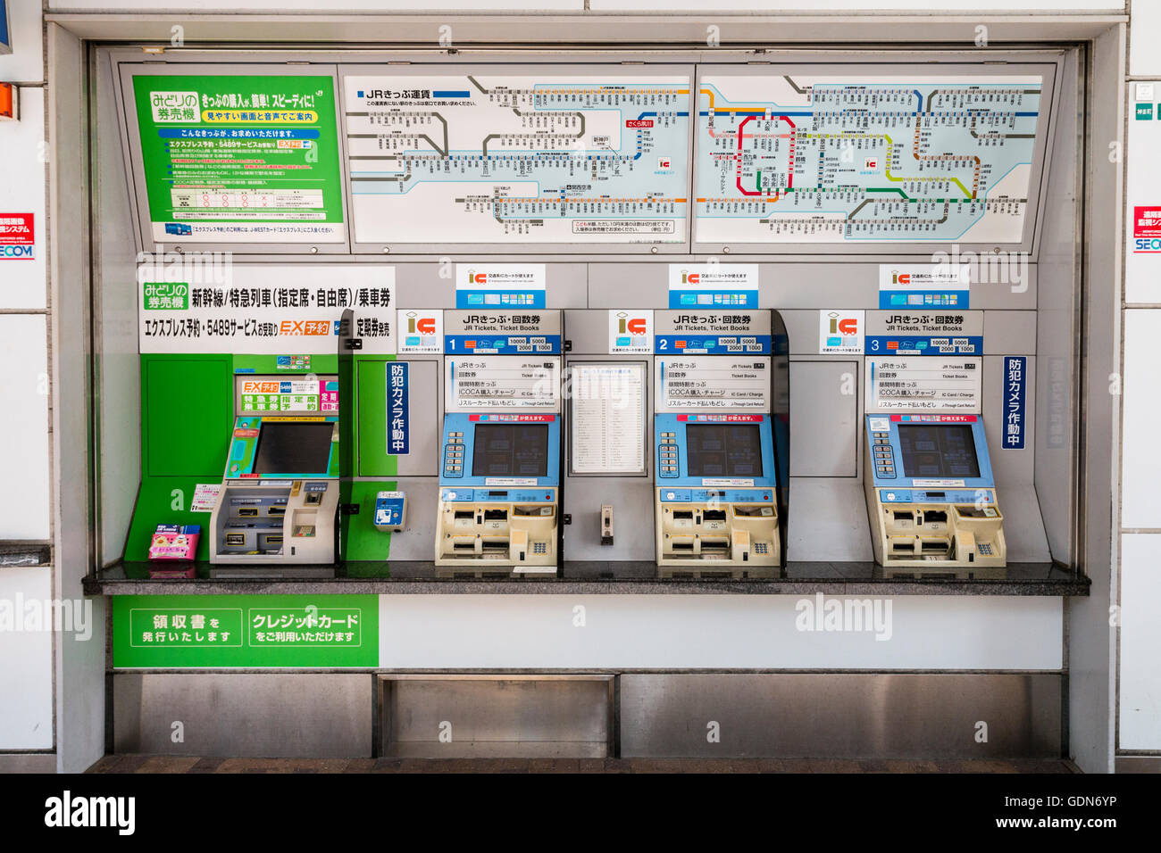 train ticket machines how to use
