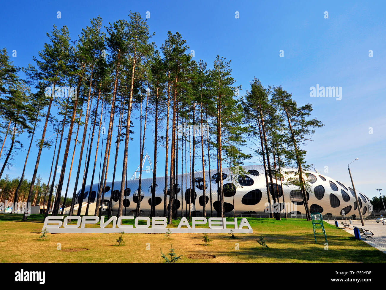 BORISOV, BELARUS   APRIL 11: New Footbal Stadium