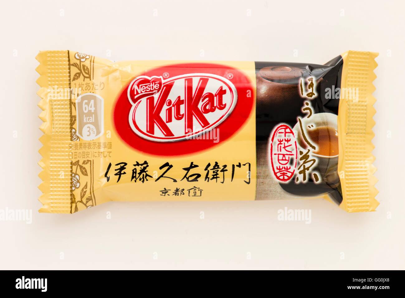 Japanese kitkat single wrapped chocolate bar coffee favour japanese kitkat single wrapped chocolate bar coffee favour cream coloured wrapper plain background voltagebd Images