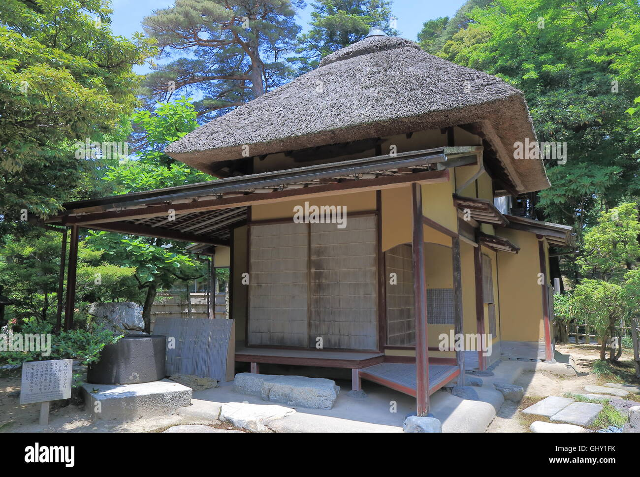 Traditional old japanese tea house in kanazawa japan stock for Classic japanese house