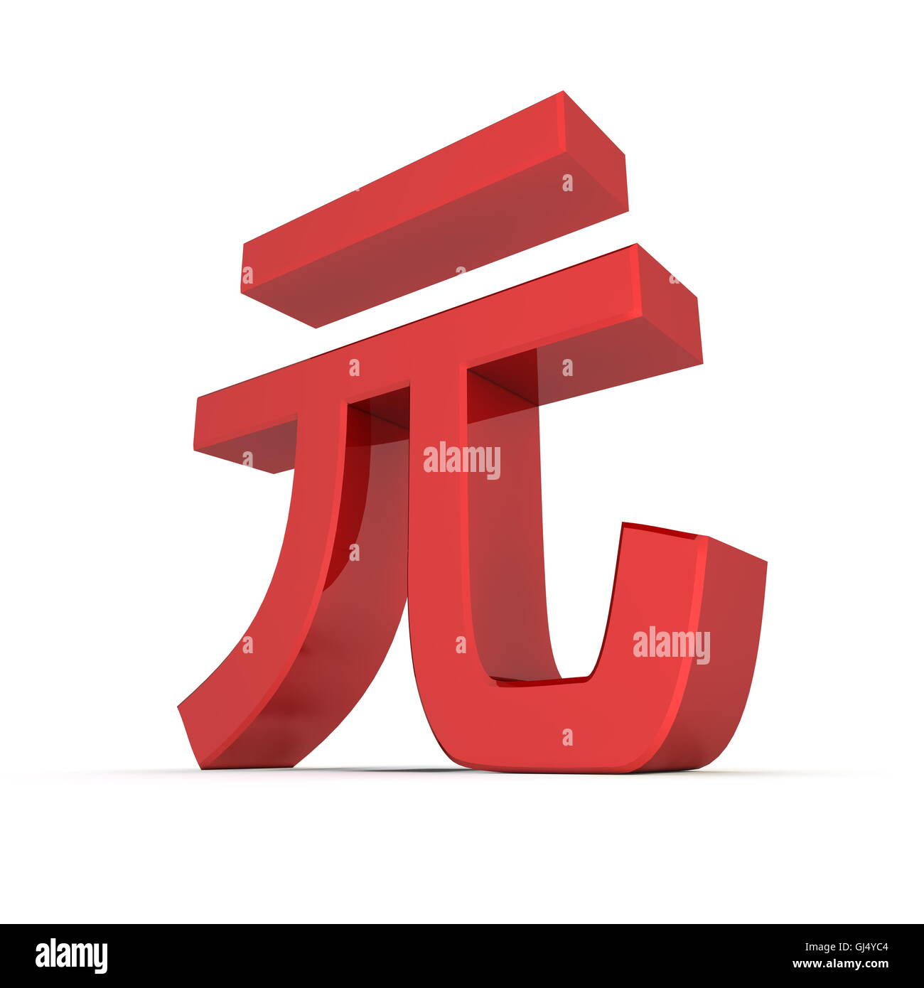 Symbol renminbi yuan clipart library red shiny renminbi symbol stock photo 114435332 alamy rh alamy com yuan symbol gif chinese yuan currency symbol biocorpaavc Image collections
