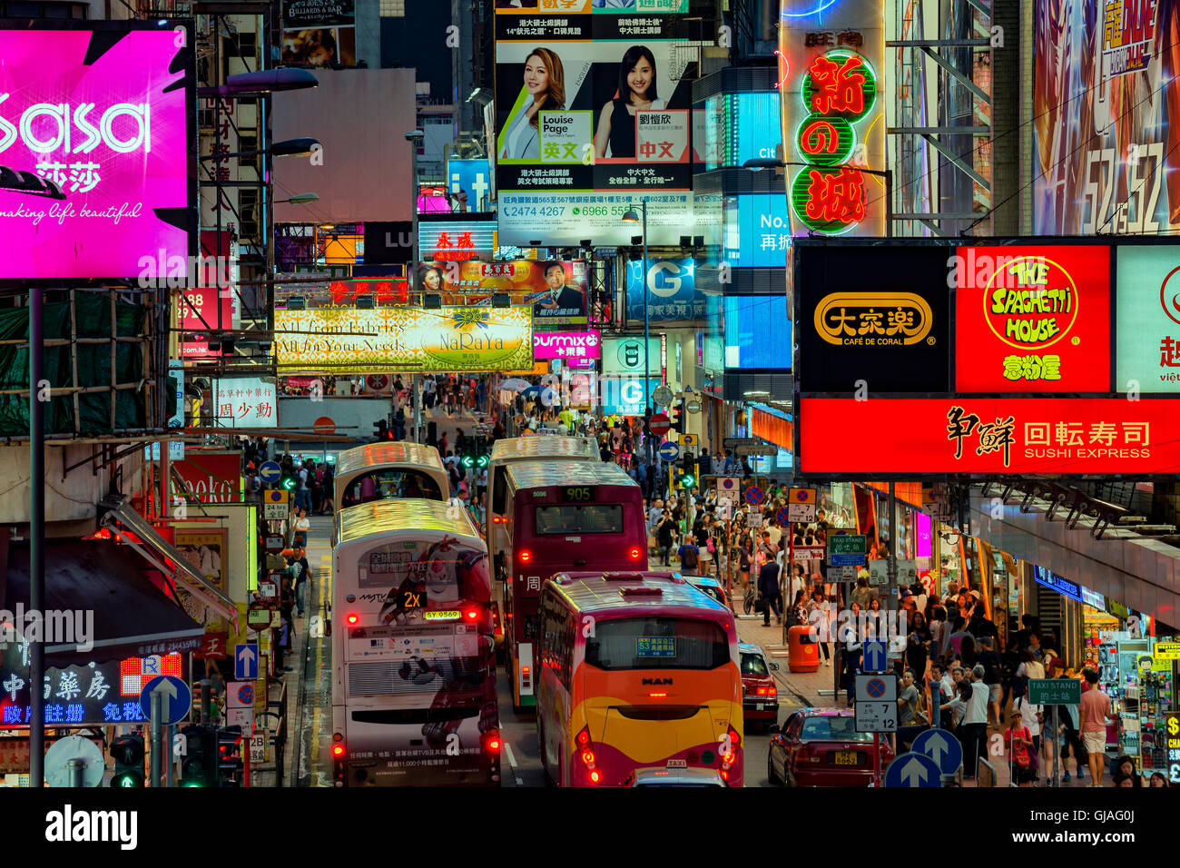 Neon signs and billboards along the crowded and busy city streets neon signs and billboards along the crowded and busy city streets hong kong china biocorpaavc