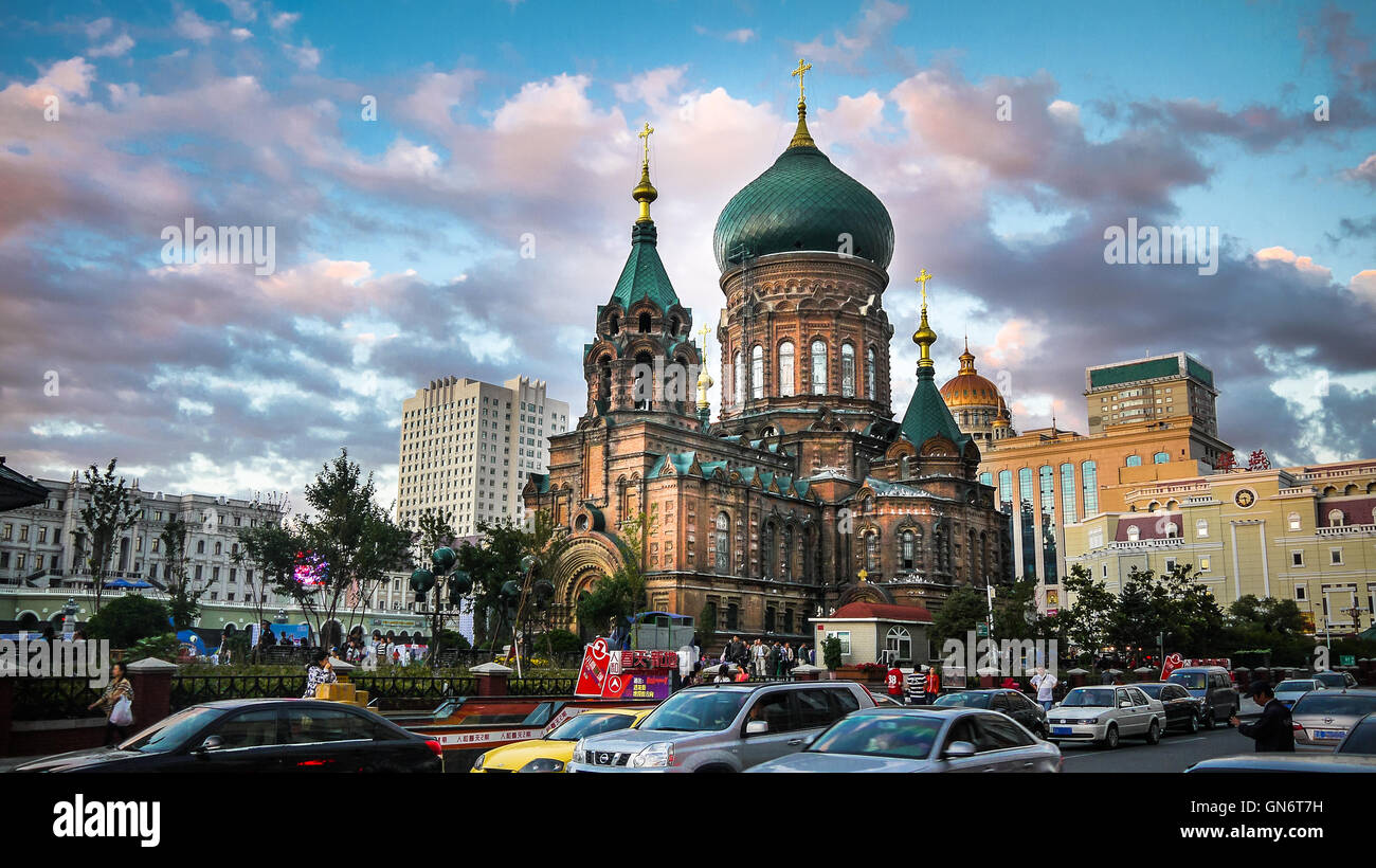 Saint Sophia Cathedral In Harbin By Dusk In Downtown With