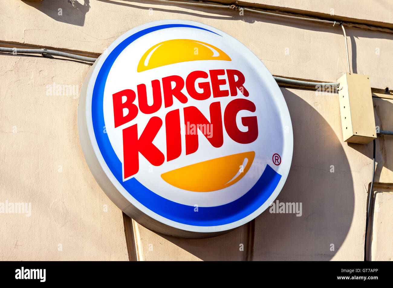 Burger king logo design and history of burger king logo - Burger King Restaurants Logo Burger King Often Abbreviated As Bk Is A Global