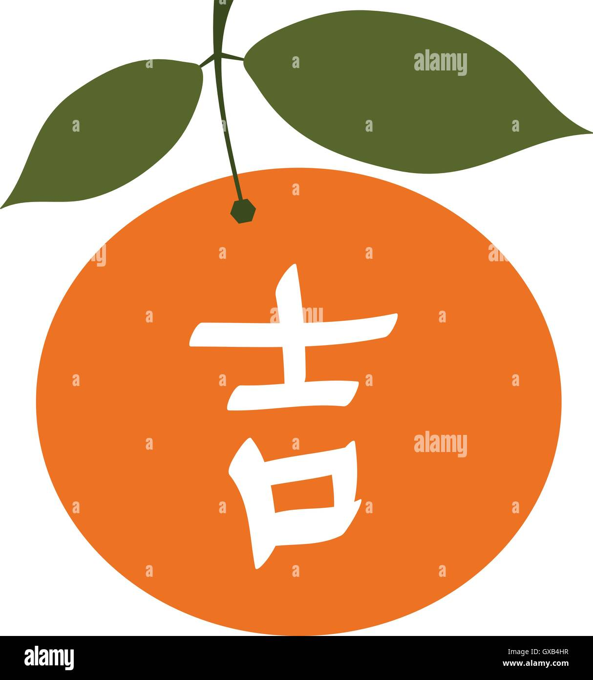 chinese new year symbol ji meaning lucky - Chinese New Year Symbols