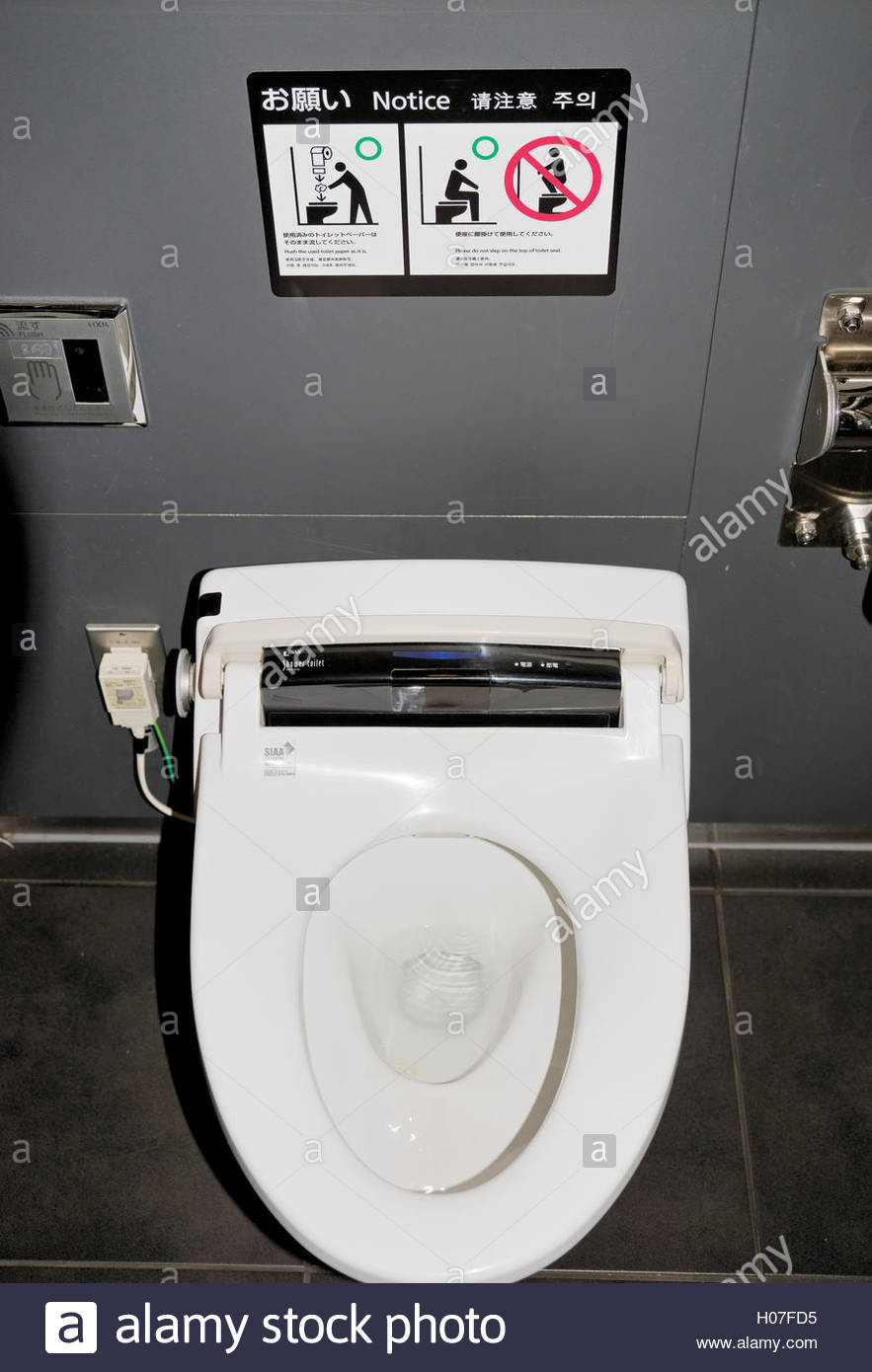japanese style toilet seat. Japanese washlet toilet with instruction signs inside Haneda Airport  International Terminal Tokyo Japan Toilet Stock Photos Images Alamy