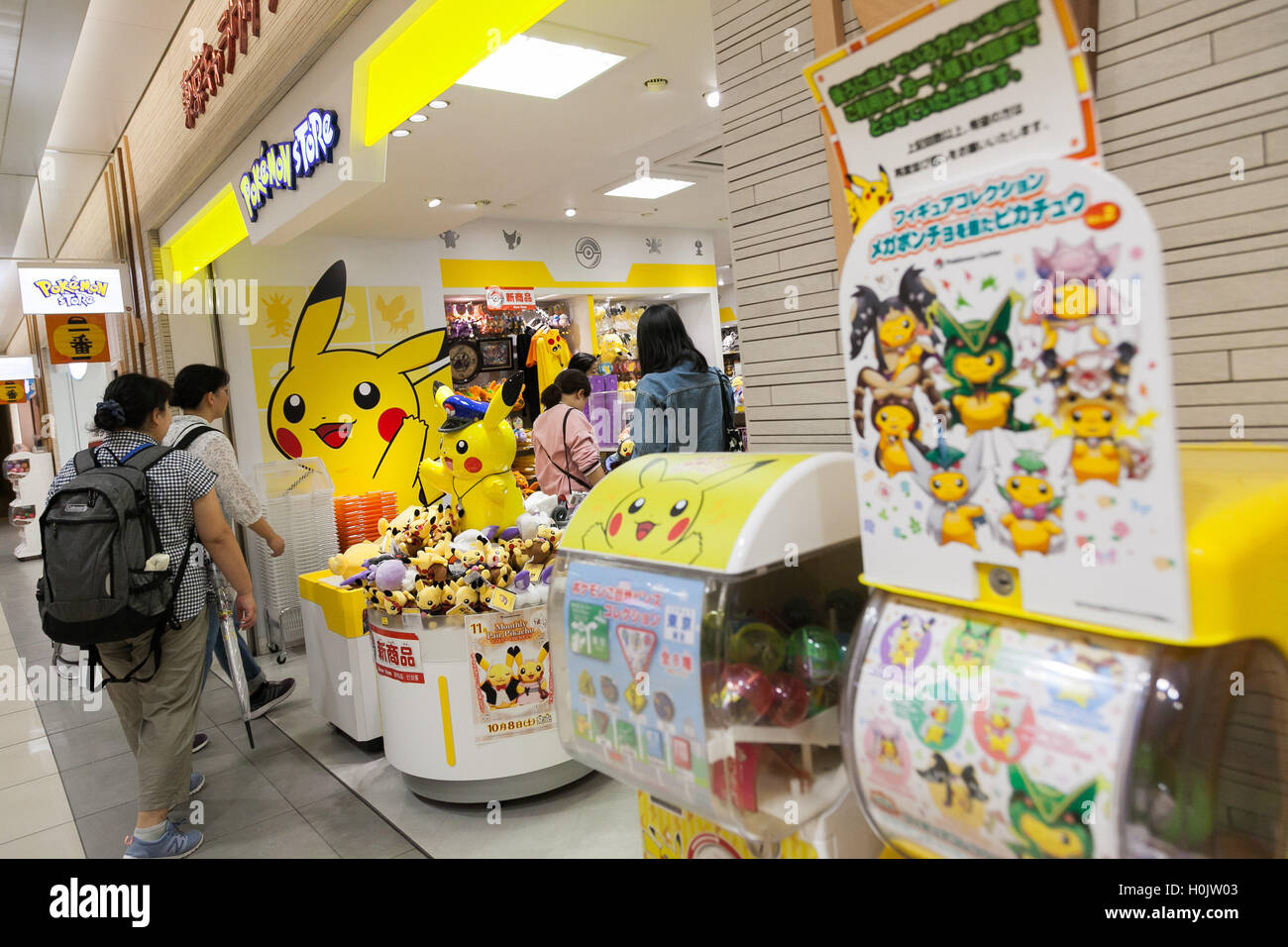 Customers Shop At Pokemon Store Tokyo Station On September 21st 2016 Japan The Go Plus Wearable Accessory Completely