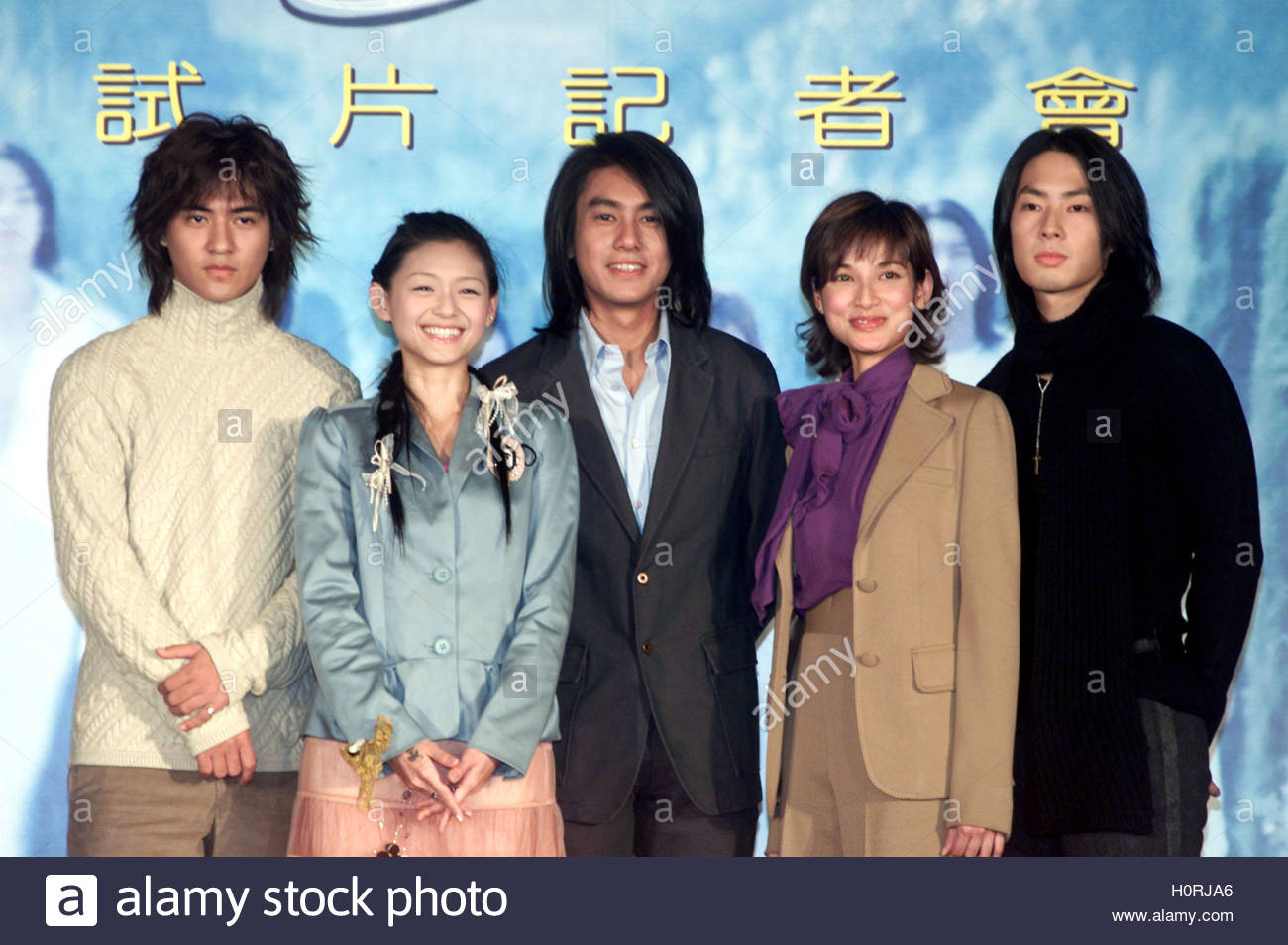 Ken Chu - Wikipedia