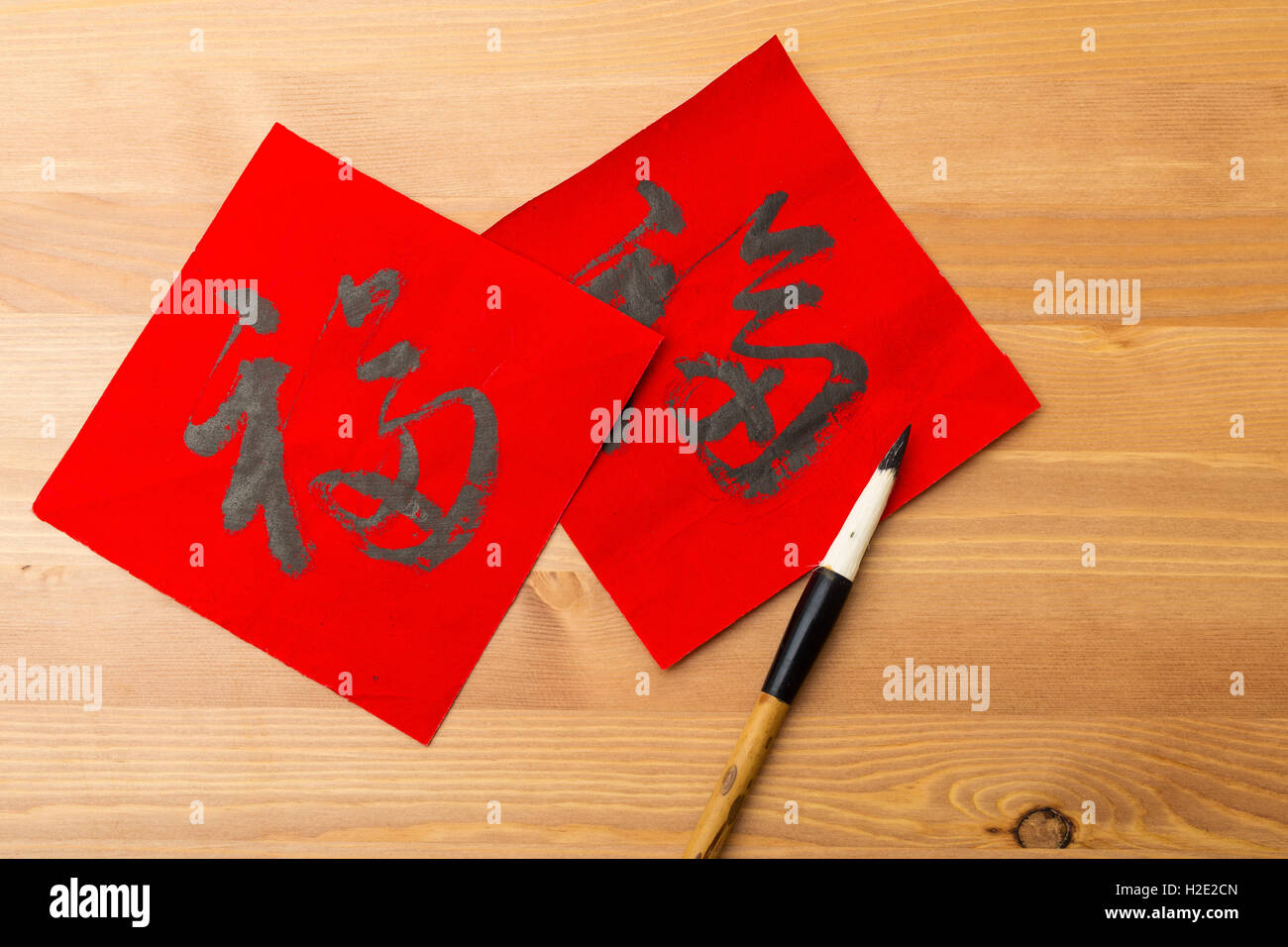 Chinese new year calligraphy word fuk meaning is good luck stock chinese new year calligraphy word fuk meaning is good luck buycottarizona