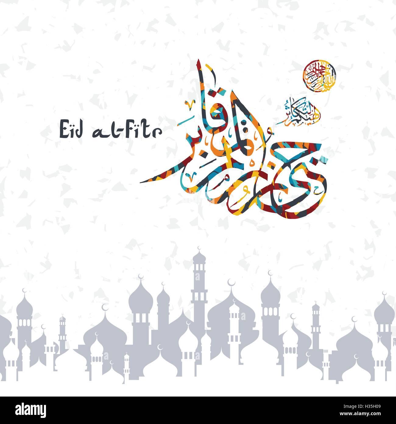 Happy eid mubarak greetings arabic calligraphy art stock vector art happy eid mubarak greetings arabic calligraphy art m4hsunfo Images