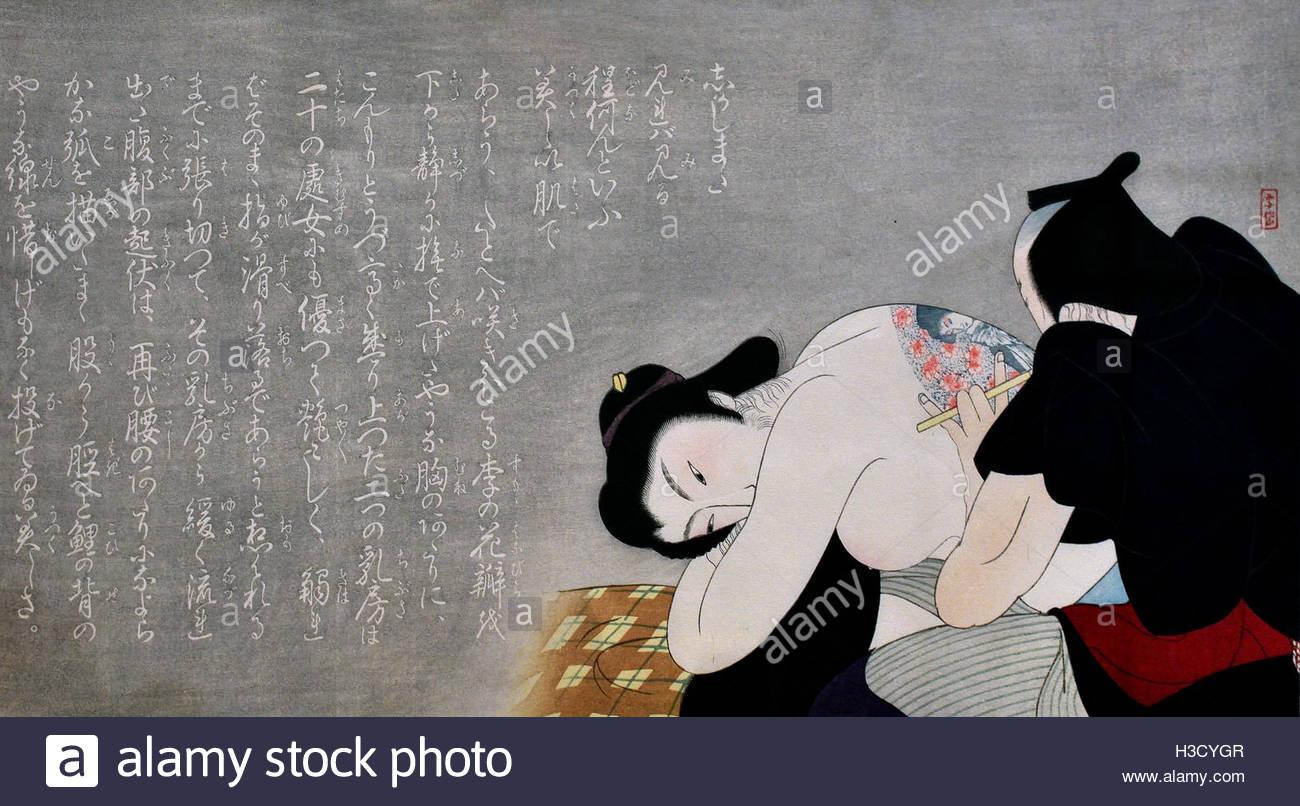 tattoo 1935 komura settai 1887 1940 japan color woodcut on paper