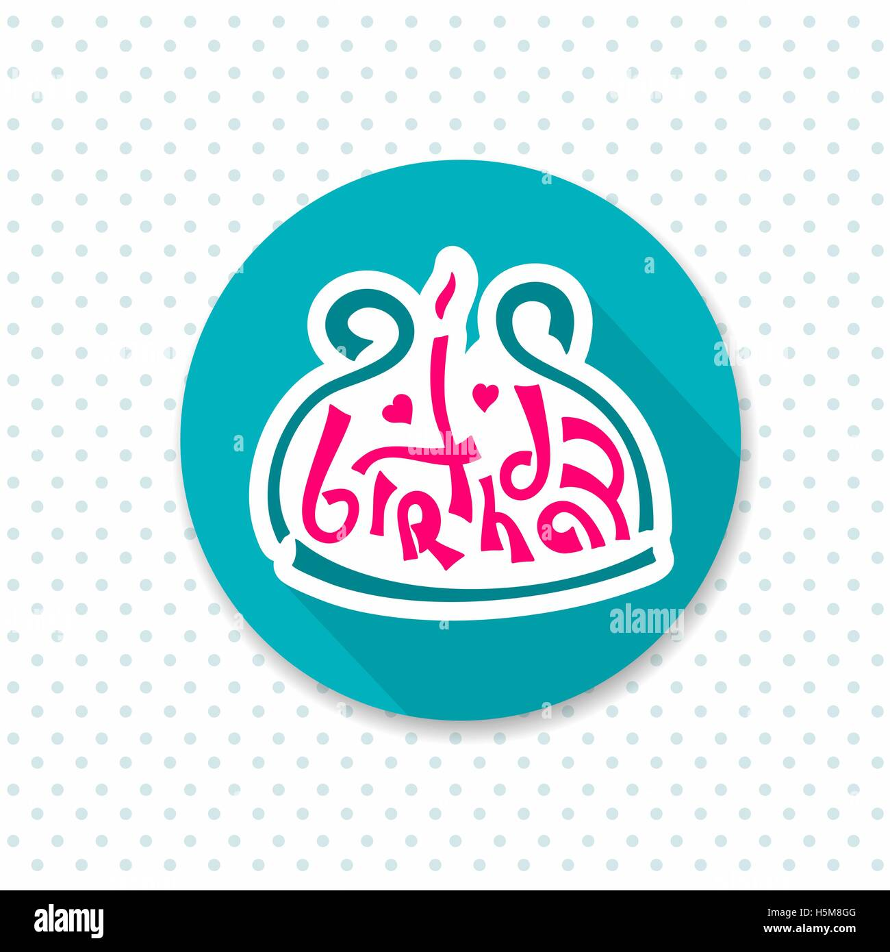 Birthday text lettering celebration cake symbol with candle vector birthday text lettering celebration cake symbol with candle vector illustration buycottarizona