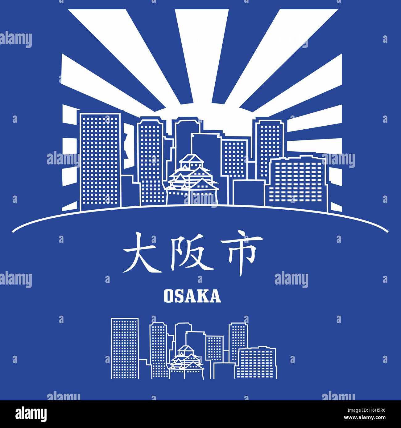 Outline athens skyline with blue buildings and copy space stock vector - City Skyline Of Osaka Japan With Japanese Hieroglyph Osaka Name And The Silhouette Of