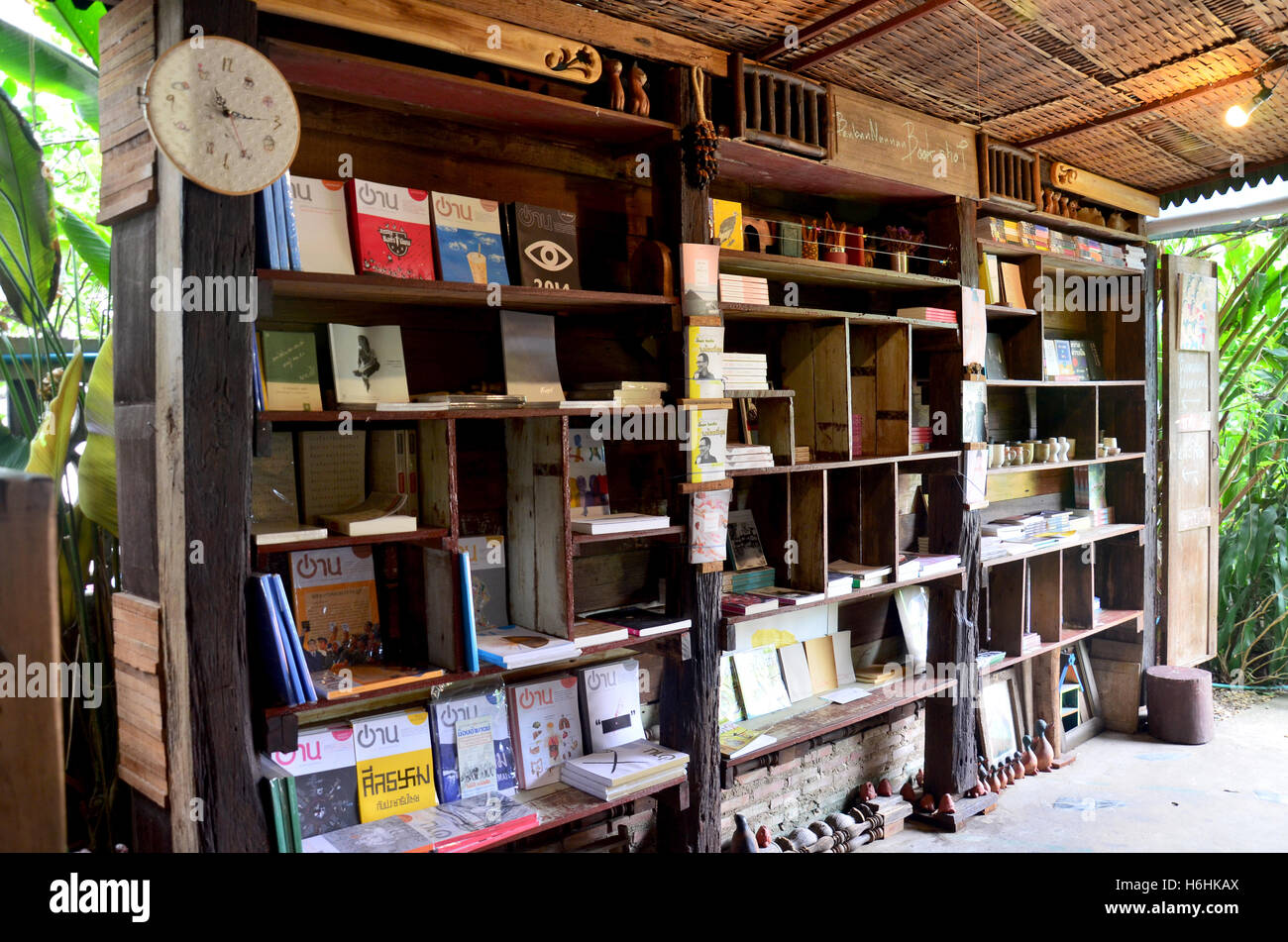 books store house of knowledge It is the store house of knowledge in a library, students can find books on various subjects such as history, geography, environment, political science, literature, etc a school library exhibits positive impact on the academic achievement of the student.