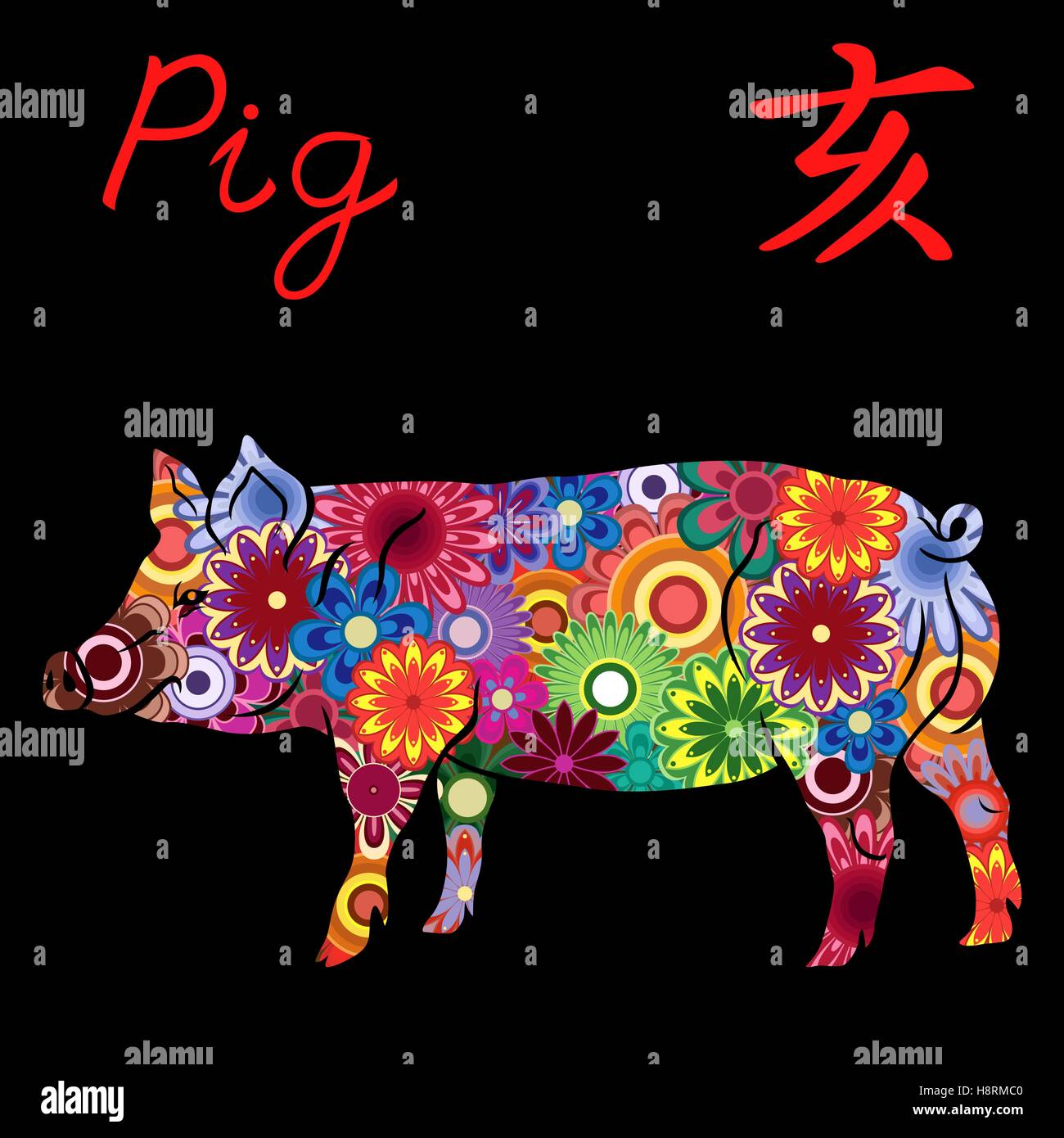 Chinese zodiac sign pig fixed element water symbol of new year chinese zodiac sign pig fixed element water symbol of new year on the eastern calendar hand drawn vector stencil with colorfu buycottarizona Images