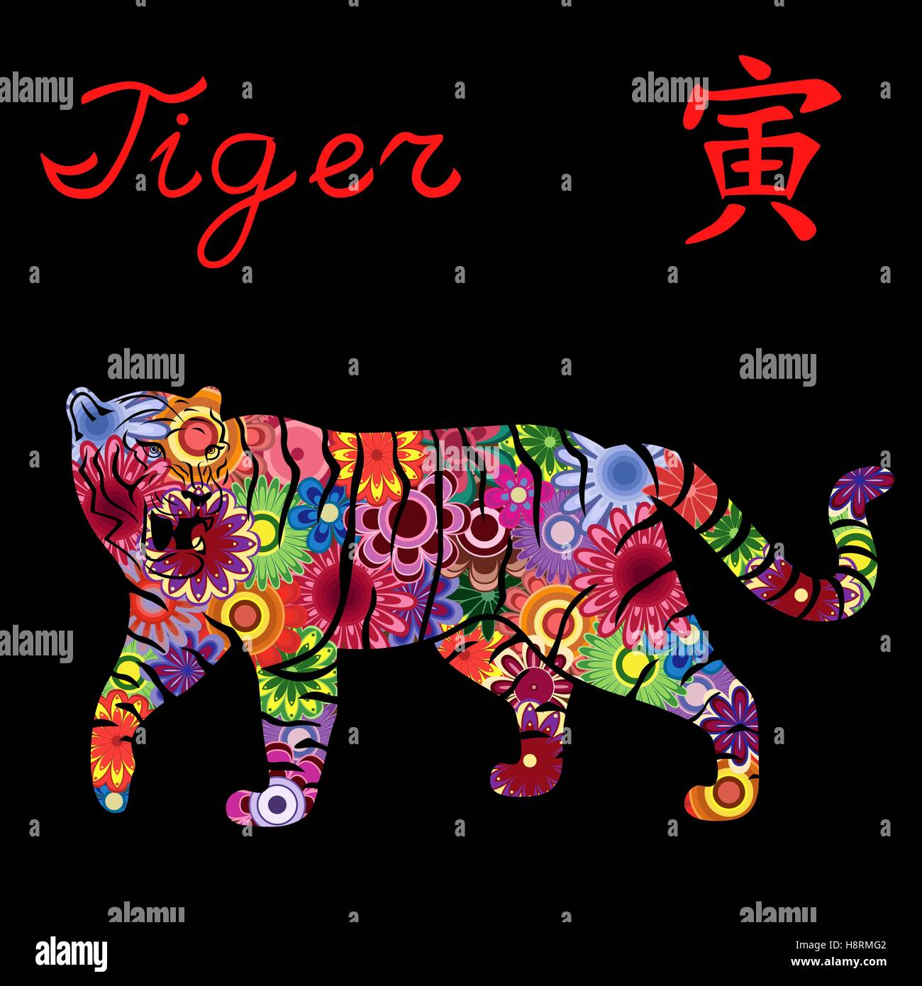 Chinese zodiac sign tiger fixed element wood symbol of new year chinese zodiac sign tiger fixed element wood symbol of new year on the eastern calendar hand drawn vector stencil with colorf buycottarizona Images