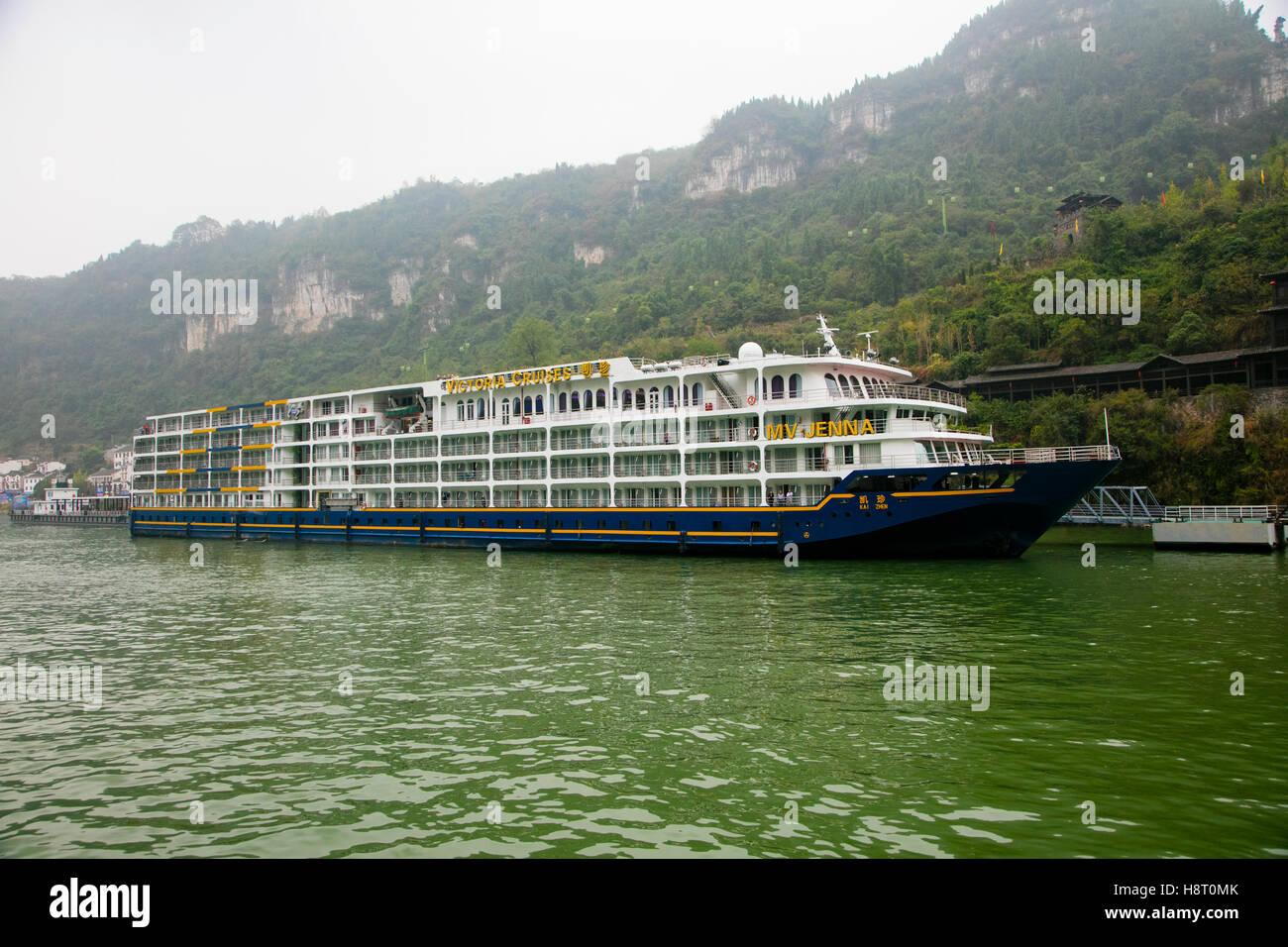 Victoria Cruises Yangtze River China Stock Photo Royalty Free - Victoria cruises