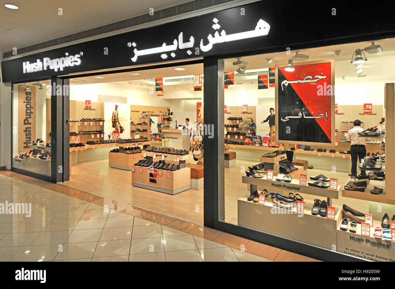 shop in abu dhabi uae middle east marina shopping mall hush puppies stock photo royalty free. Black Bedroom Furniture Sets. Home Design Ideas