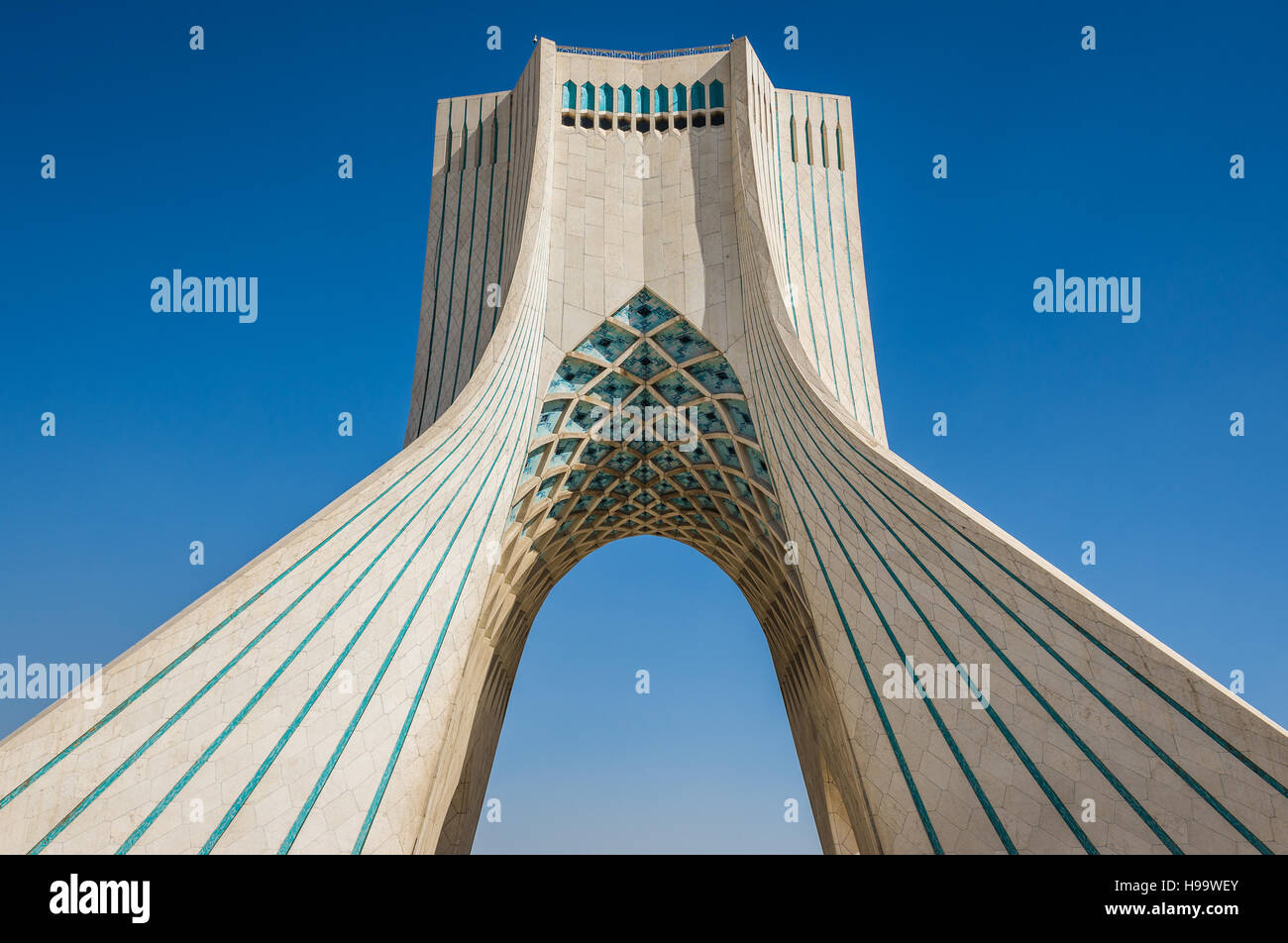 Azadi Tower, formerly known as the Shahyad Tower, located at Azadi ...
