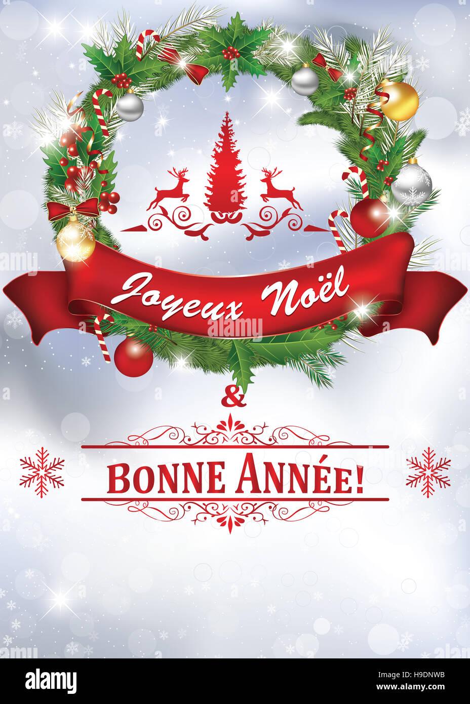 Super Joyeux Noel et une Bonne Annee! Carte de voeux 2017 pour Nouvel An  IN44