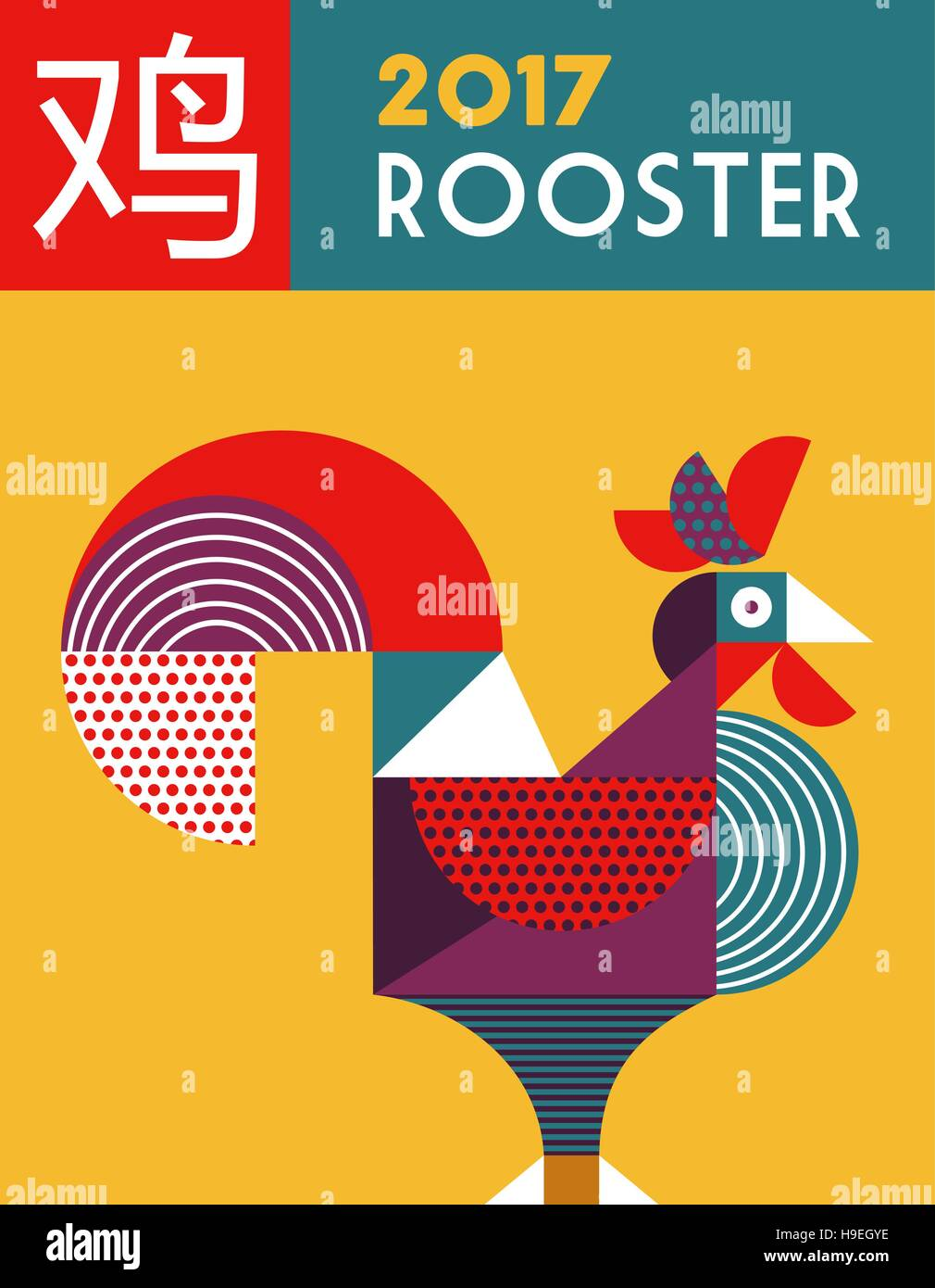 New year 2017 greeting pictures year of rooster happy chinese new year - Happy Chinese New Year 2017 Modern Abstract Art Graphic Design Greeting Card With Simplified Calligraphy That Means Rooster Eps10 Vector