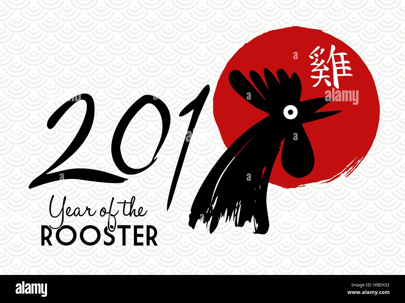 New year 2017 greeting pictures year of rooster happy chinese new year - Happy Chinese New Year 2017 Painted Art Greeting Card With Traditional Calligraphy That Means Rooster Eps10 Vector
