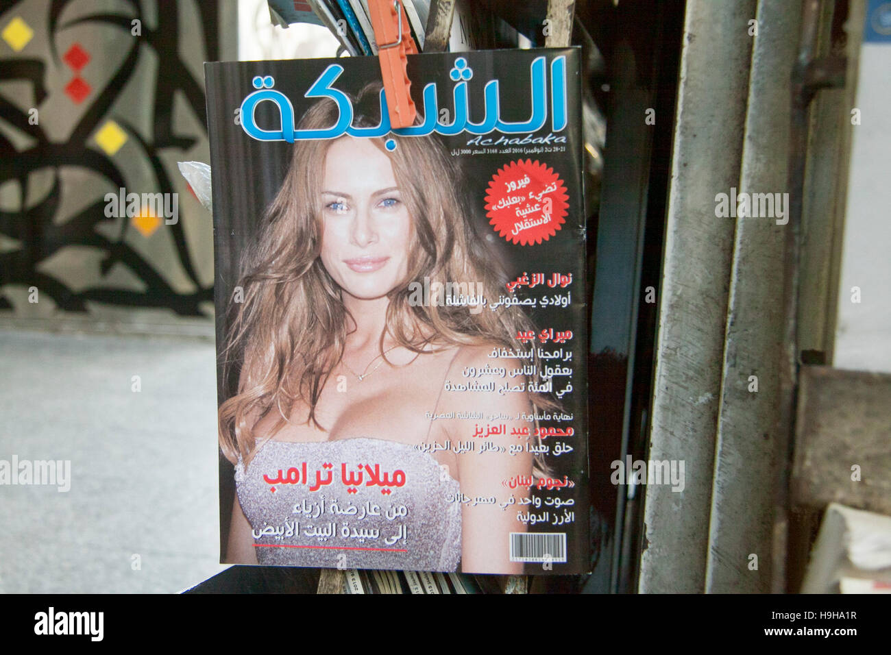 beirut lebanon 24th november 2016 a picture of melania trump wife of us