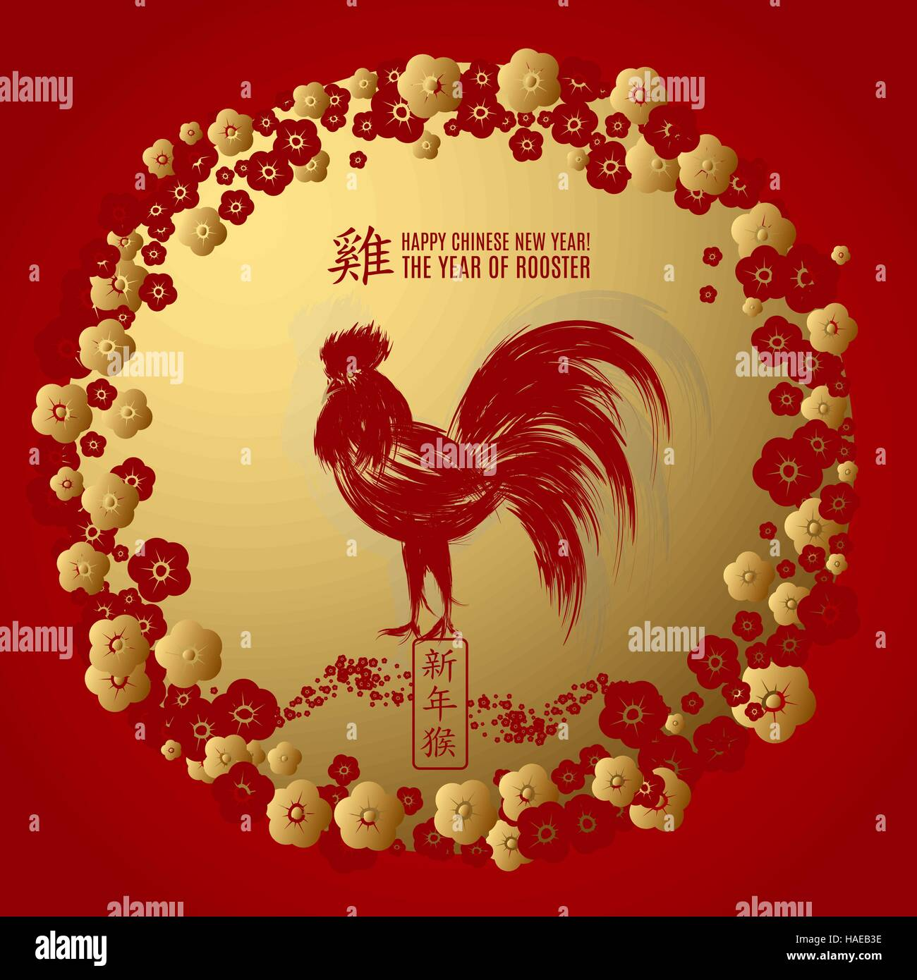 2017 chinese new year greeting card with round floral border and 2017 chinese new year greeting card with round floral border and rooster vector illustration red and gold traditionlal colors hieroglyph cock kristyandbryce Image collections
