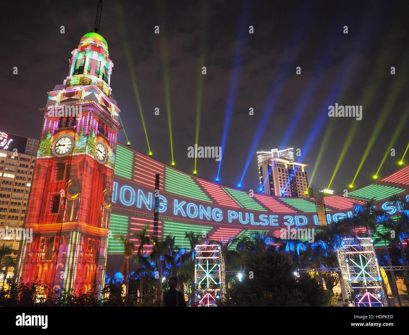 View of the Hong Kong Pulse 3D light show display at night at Christmas