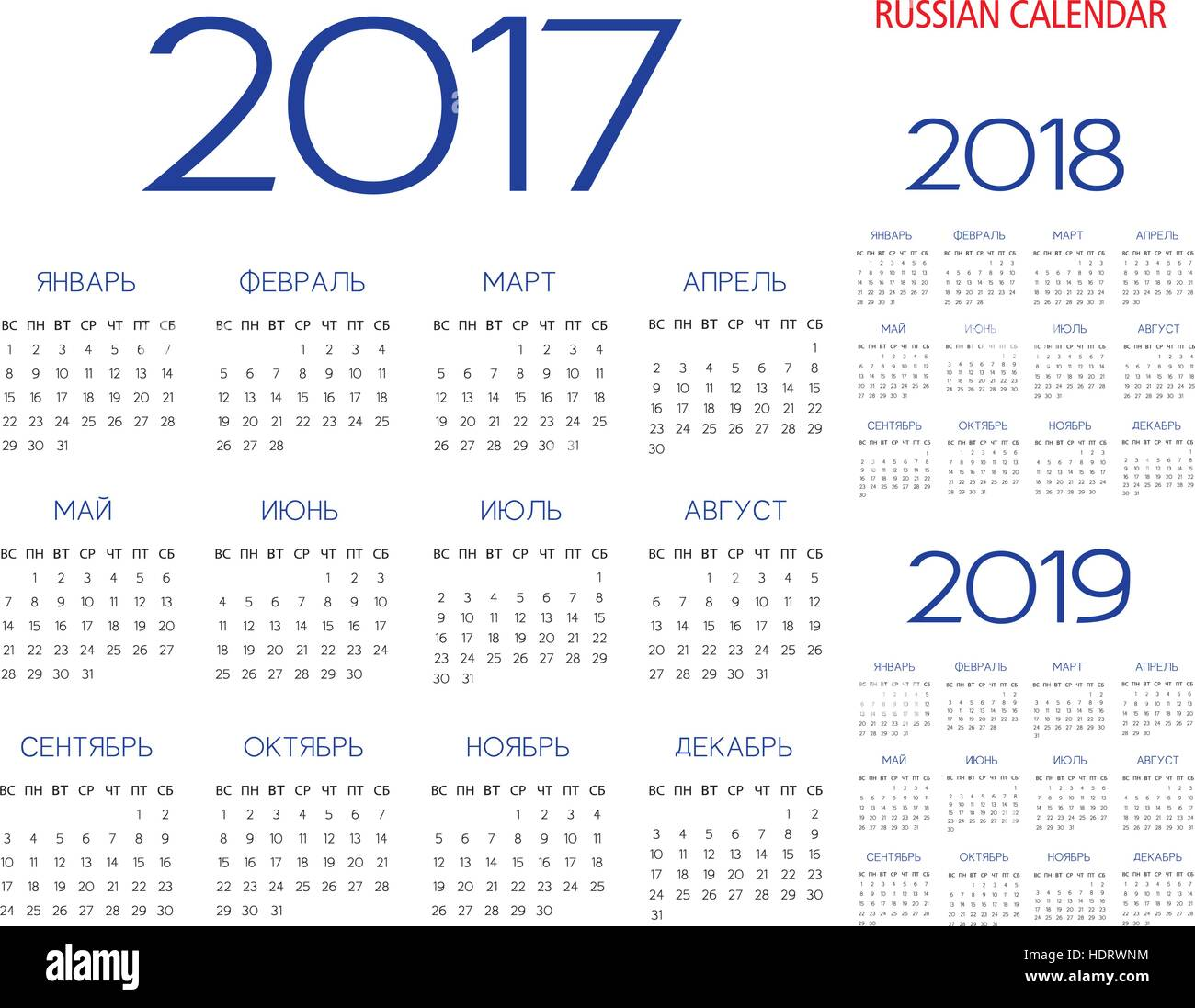 Russian Calendar 2017-2018-2019 Vector Stock Photo, Royalty Free Image ...