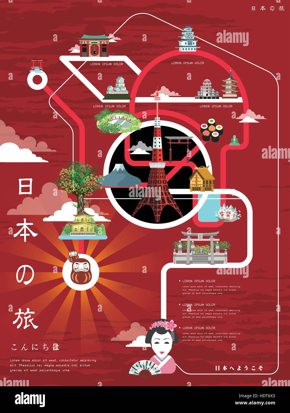 Poster design japan - Stock Vector Attractive Japan Travel Poster Design Japan Travel And Hello Welcome To Japan In Japanese Words