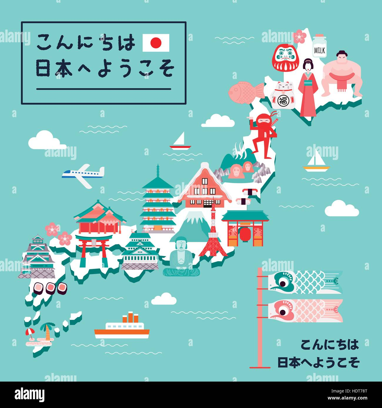 Lovely Japan Travel Map Hello Welcome To Japan On Both Side And - Japan map cartoon