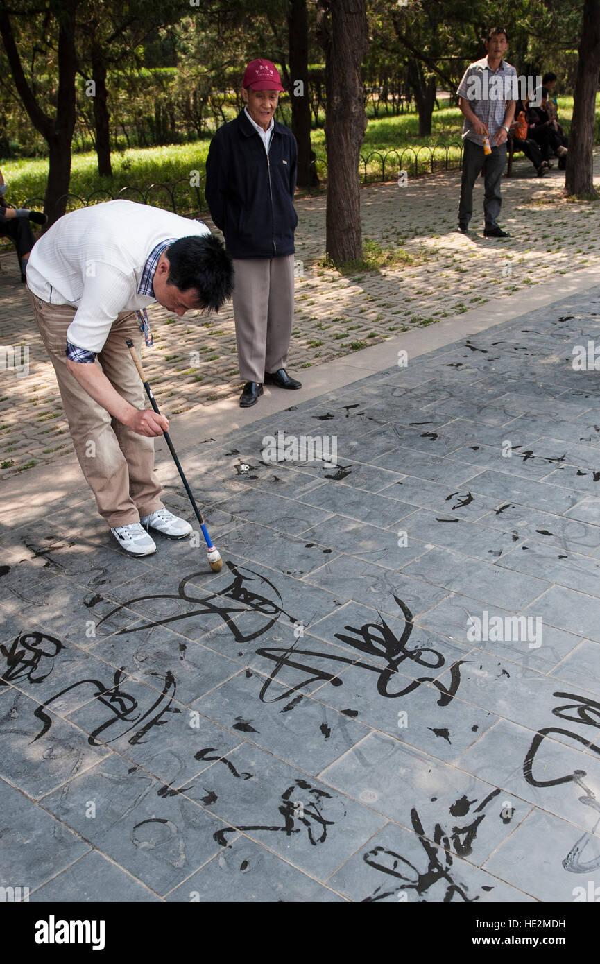 Chinese writing calligraphy decorative handwriting handwritten chinese writing calligraphy decorative handwriting handwritten letters script temple of heaven altar of heaven beijing china biocorpaavc Gallery