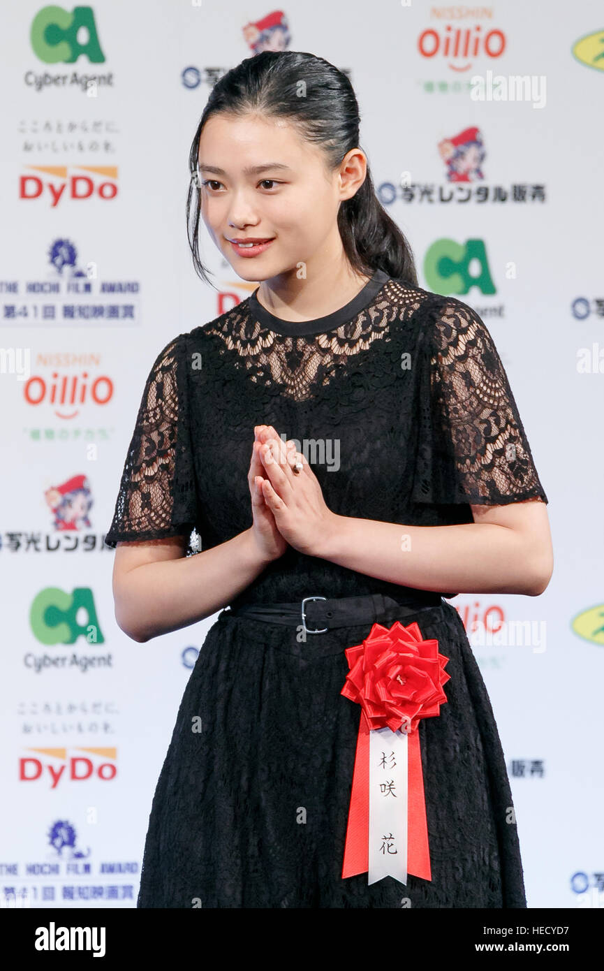 Actress hana sugisaki winner of the best supporting actress award attends the 41st hochi film