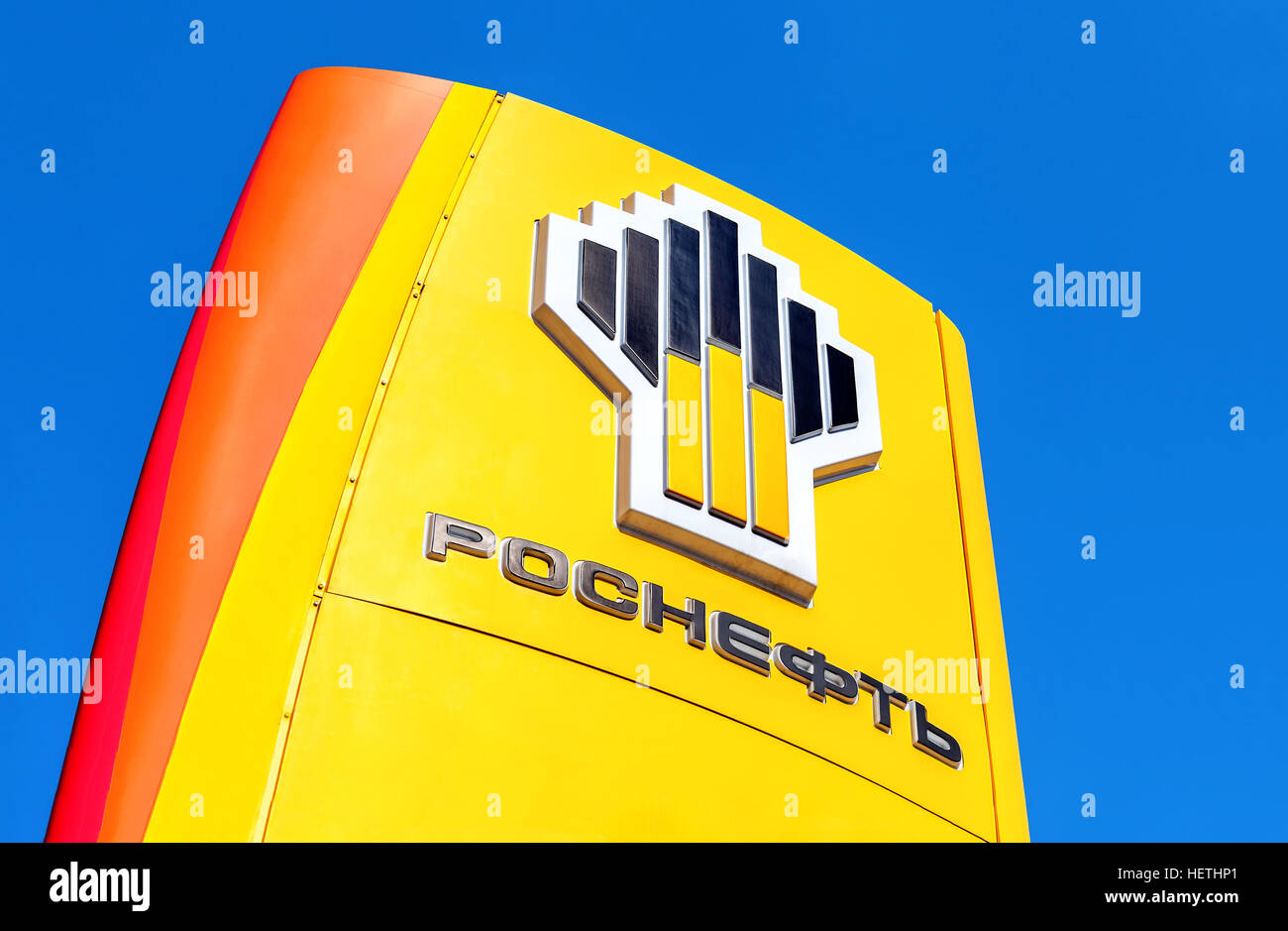 The Emblem Of The Oil Company Rosneft On The Gas Station Rosneft Is