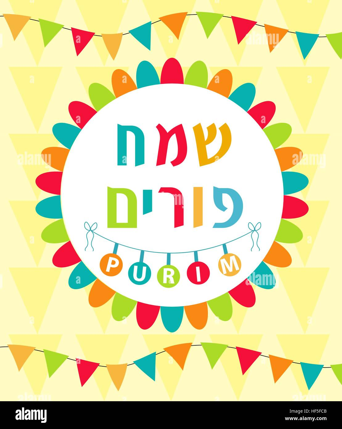 Happy purim template greeting card poster flyer frame for text happy purim template greeting card poster flyer frame for text jewish holiday carnival vector illustration kristyandbryce Images