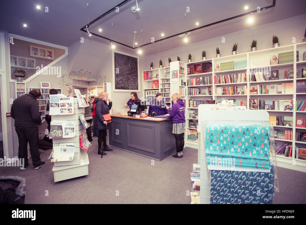 Siop Y Pethe Small Independent Welsh Language Bookshop And Gift Shop Aberystwyth Wales UK