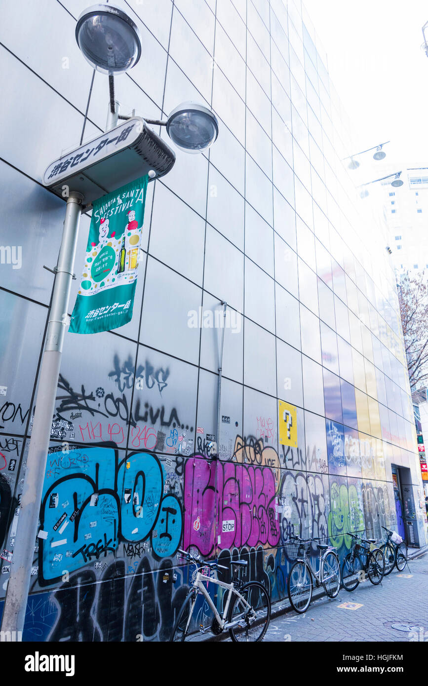Graffiti wall tokyo - Graffiti Art At Shibuya Center Gai Shibuya Tokyo Japan