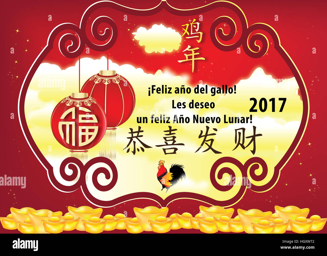 Spanish corporate greeting card for chinese new year 2017 text spanish corporate greeting card for chinese new year 2017 text we wish you a happy lunar new year spanish year of rooster kristyandbryce Images