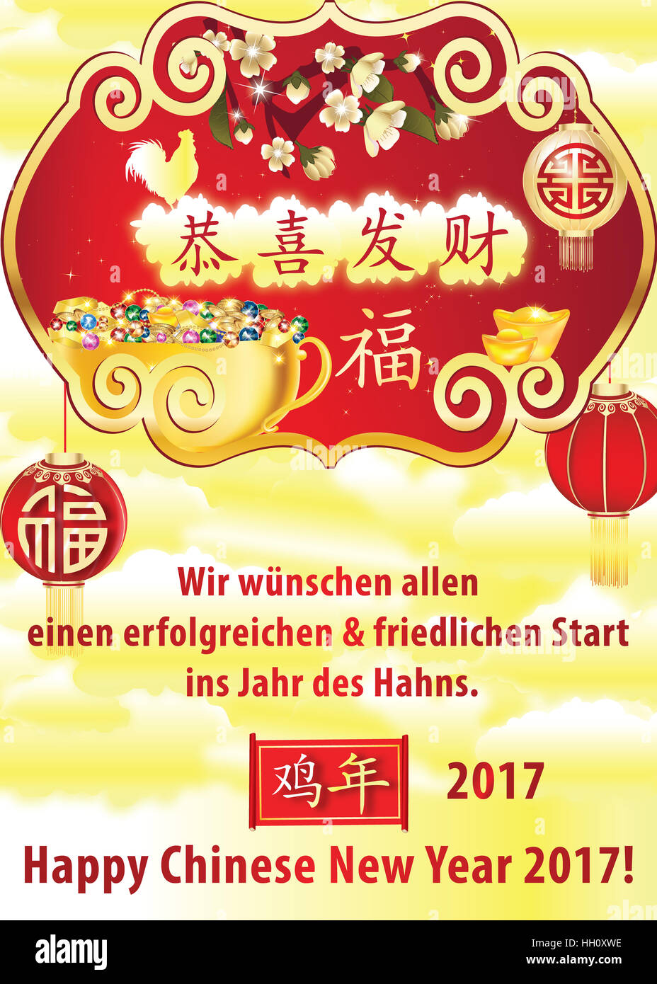German business greeting card for Chinese New Year 2017, for print ...