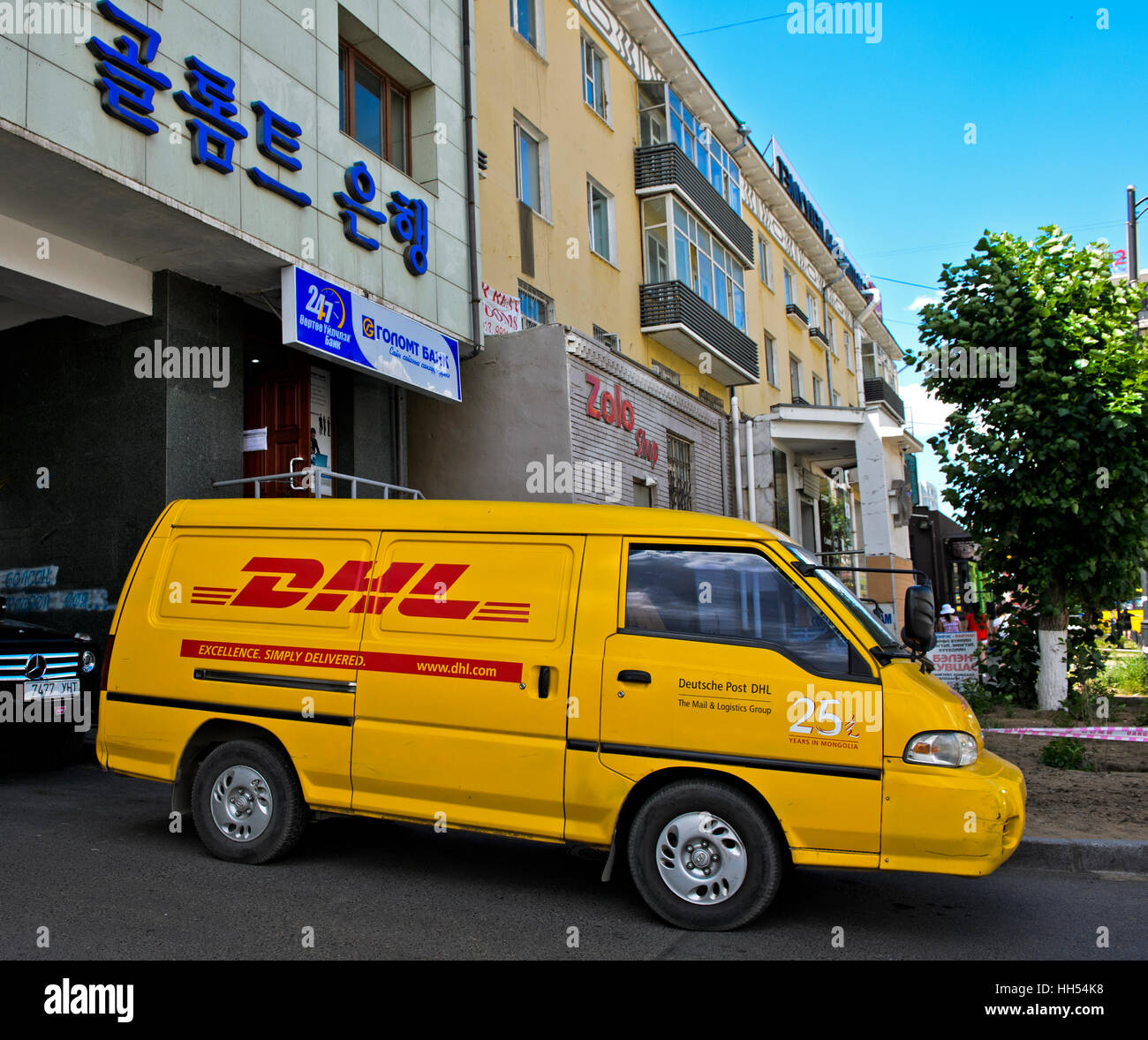 yellow van of dhl deutsche post parcel service with the logo 25 stock photo royalty free image. Black Bedroom Furniture Sets. Home Design Ideas