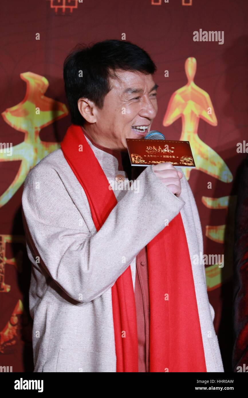 Jackie Chan  Wikipedia