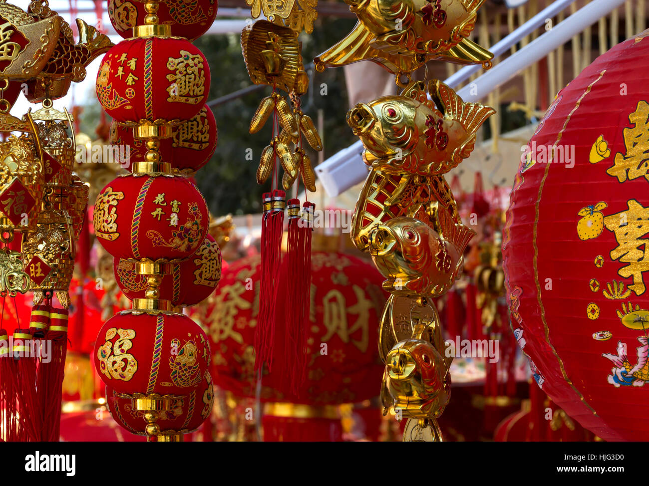 chinese traditional decor for lunar new year red paper lanterns