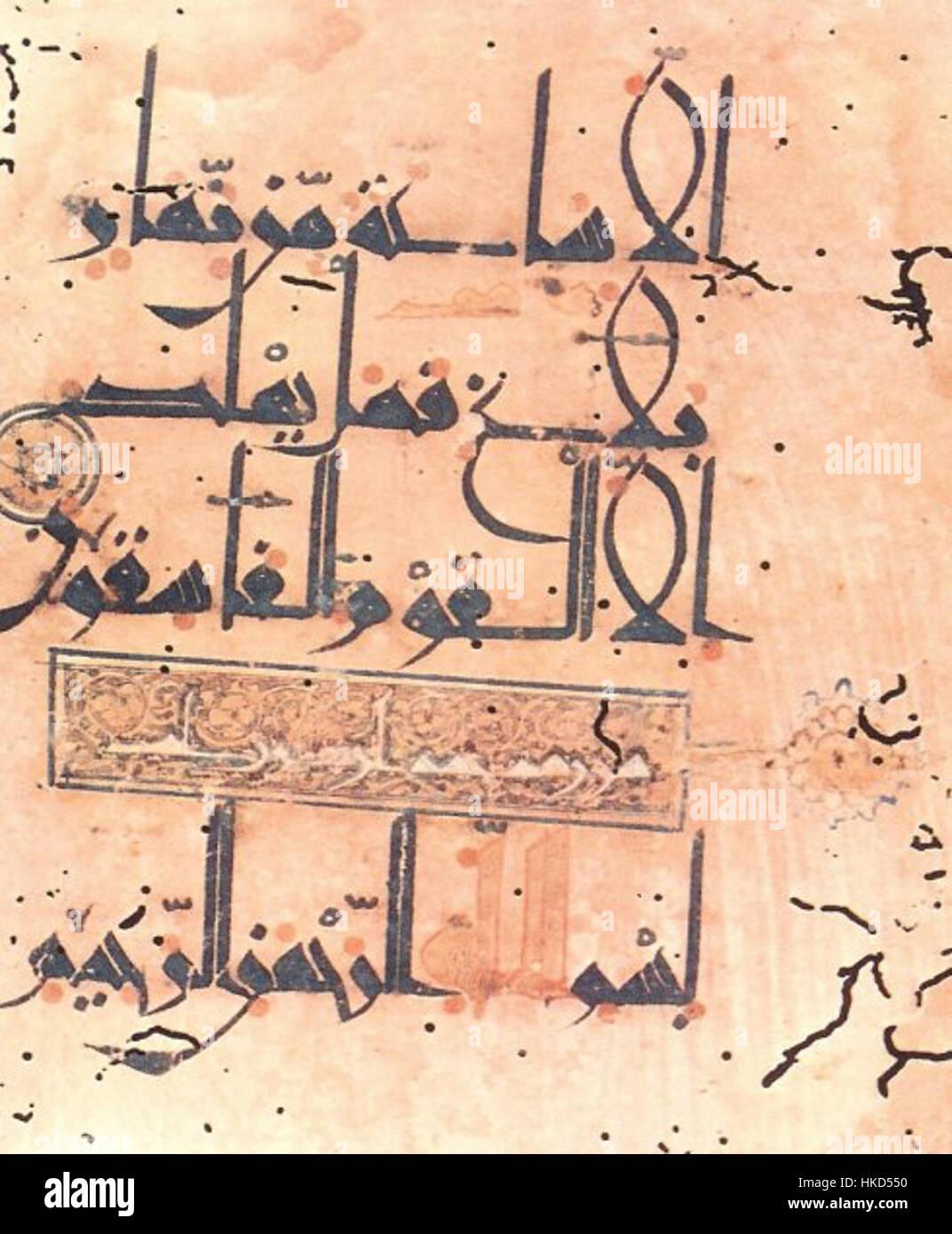 Kufi mashriqi script stock photo royalty free image