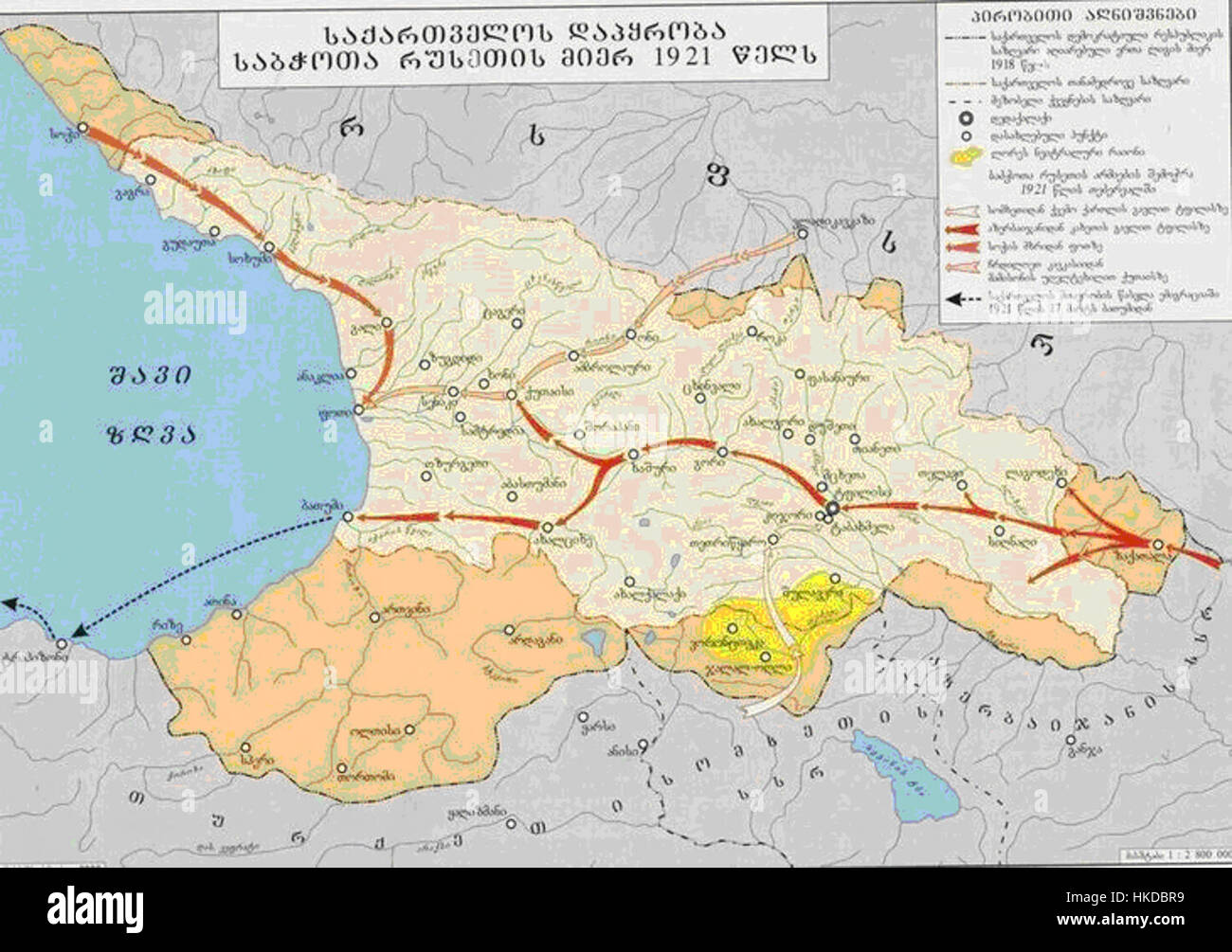 Territorial Losses Of Georgia After The Russian Red Army - Georgia map 1921