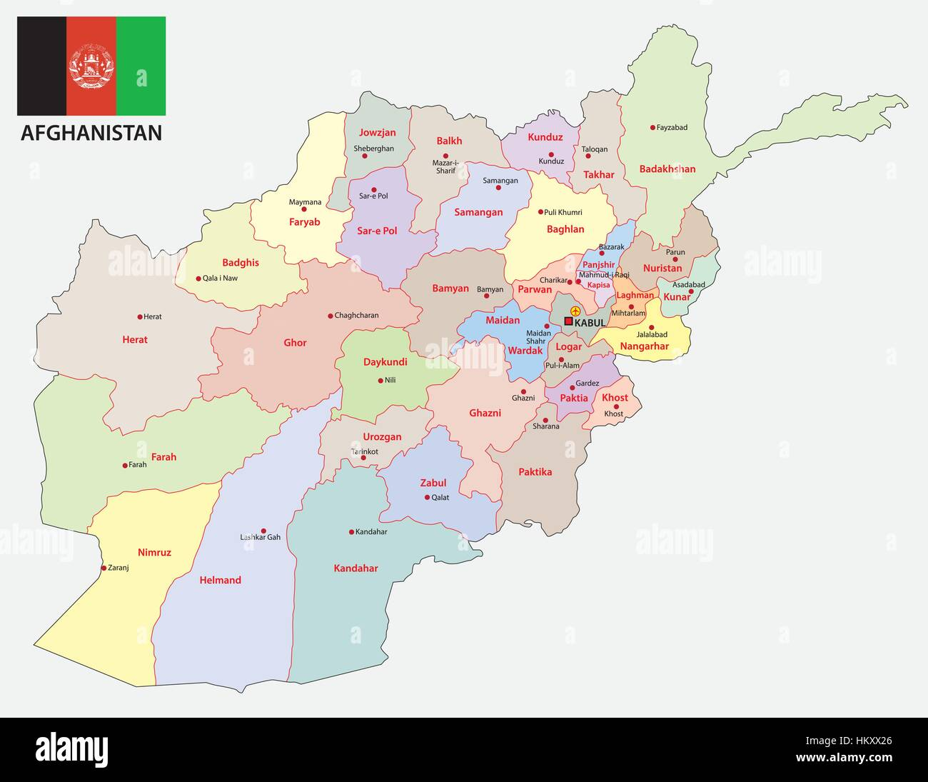 Afghanistan Administrative And Political Vector Map With Flag - Charikar map