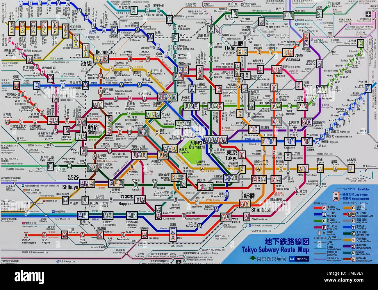 Japan Tokyo Tokyo Underground Station Map Stock Photo Royalty - Japan underground map