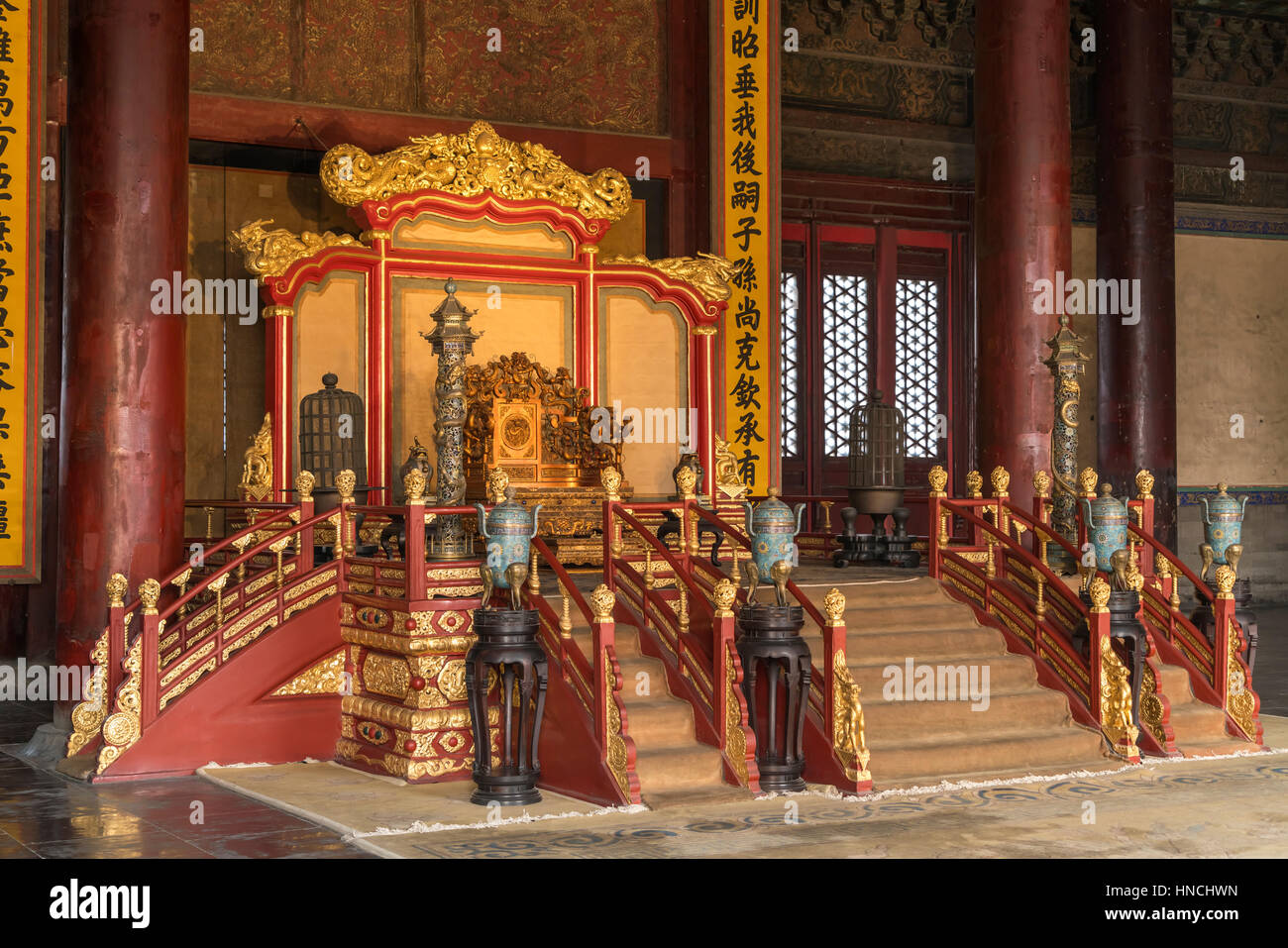 Arabian Bedroom Throne In The Hall Of Supreme Harmony Forbidden City