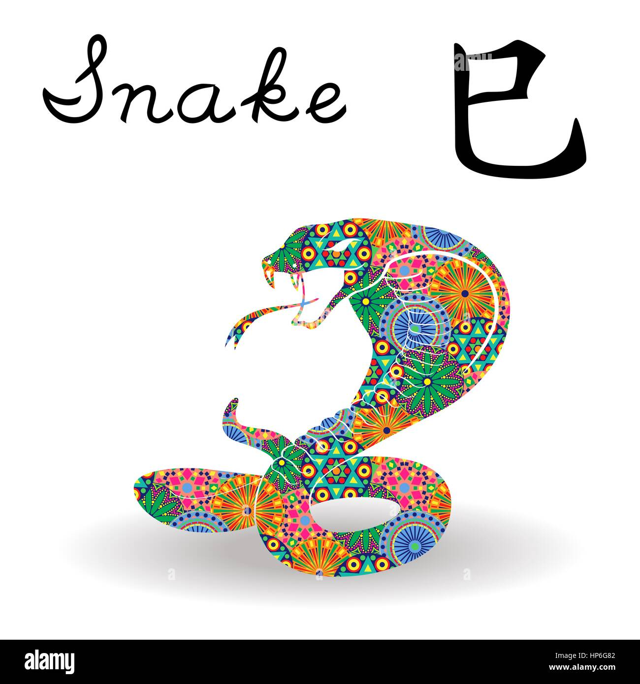 Chinese zodiac sign snake fixed element fire symbol of new year chinese zodiac sign snake fixed element fire symbol of new year on the eastern calendar hand drawn vector stencil with color geometric flowers isol biocorpaavc Gallery