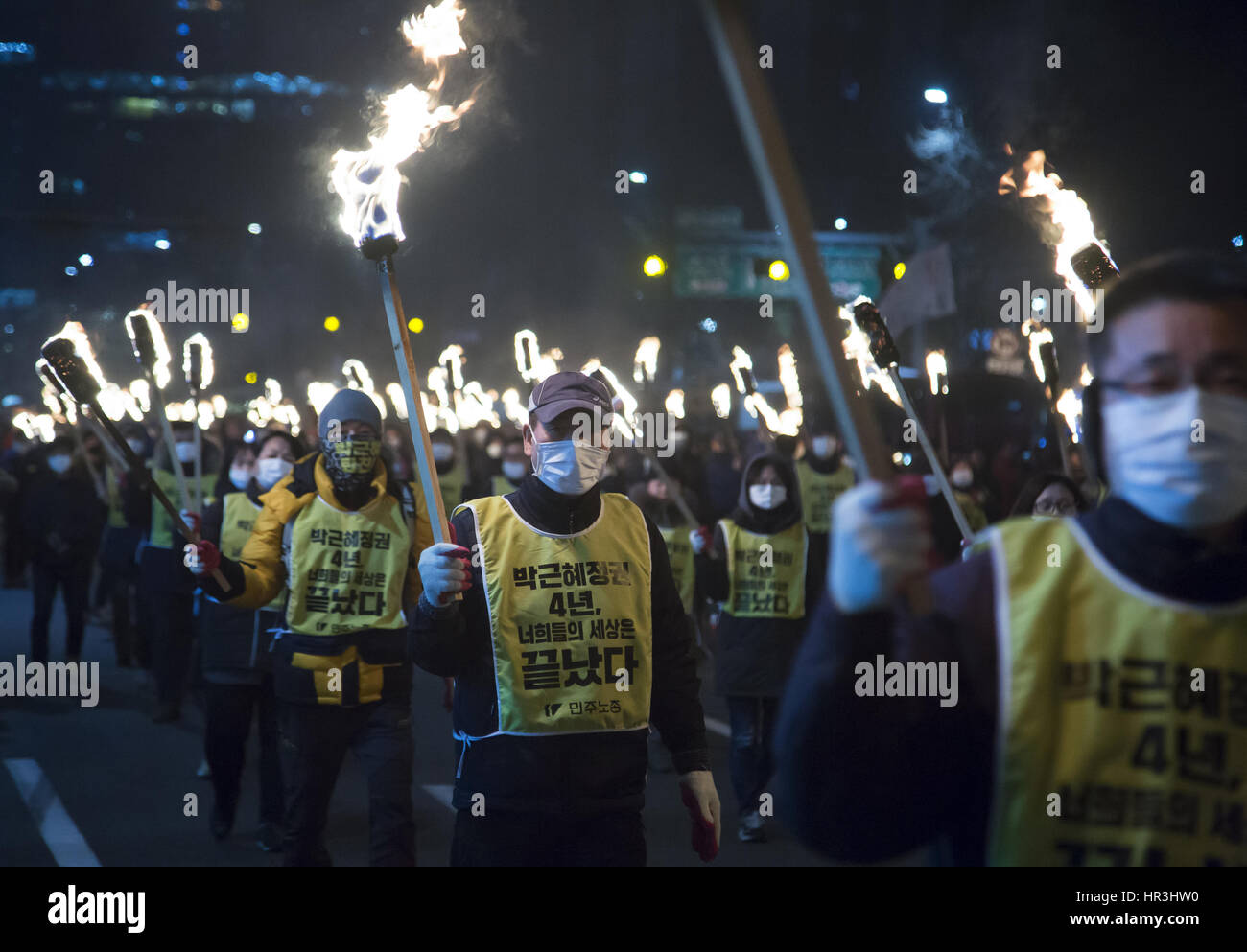 south korea politics, feb 25, 2017 : carrying torches, people